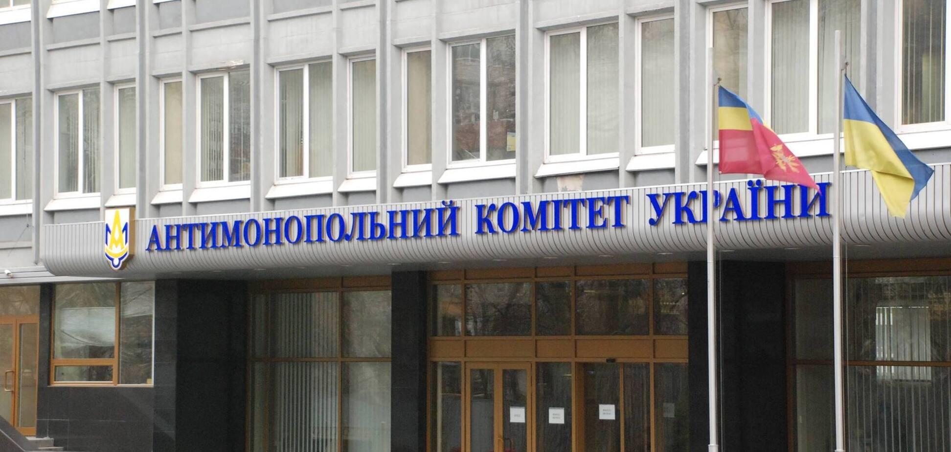 АМКУ выписал 775 млн штрафа всей энергоотрасли страны