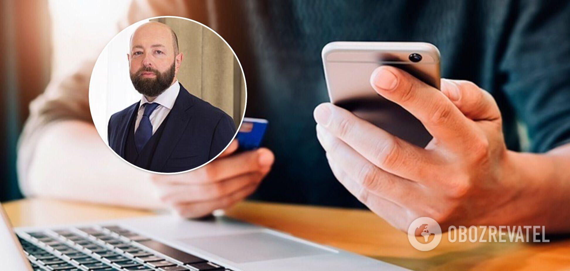 Чому блокують банківські картки і як перевіряють активи українців: інтерв'ю з главою Держфінмоніторингу