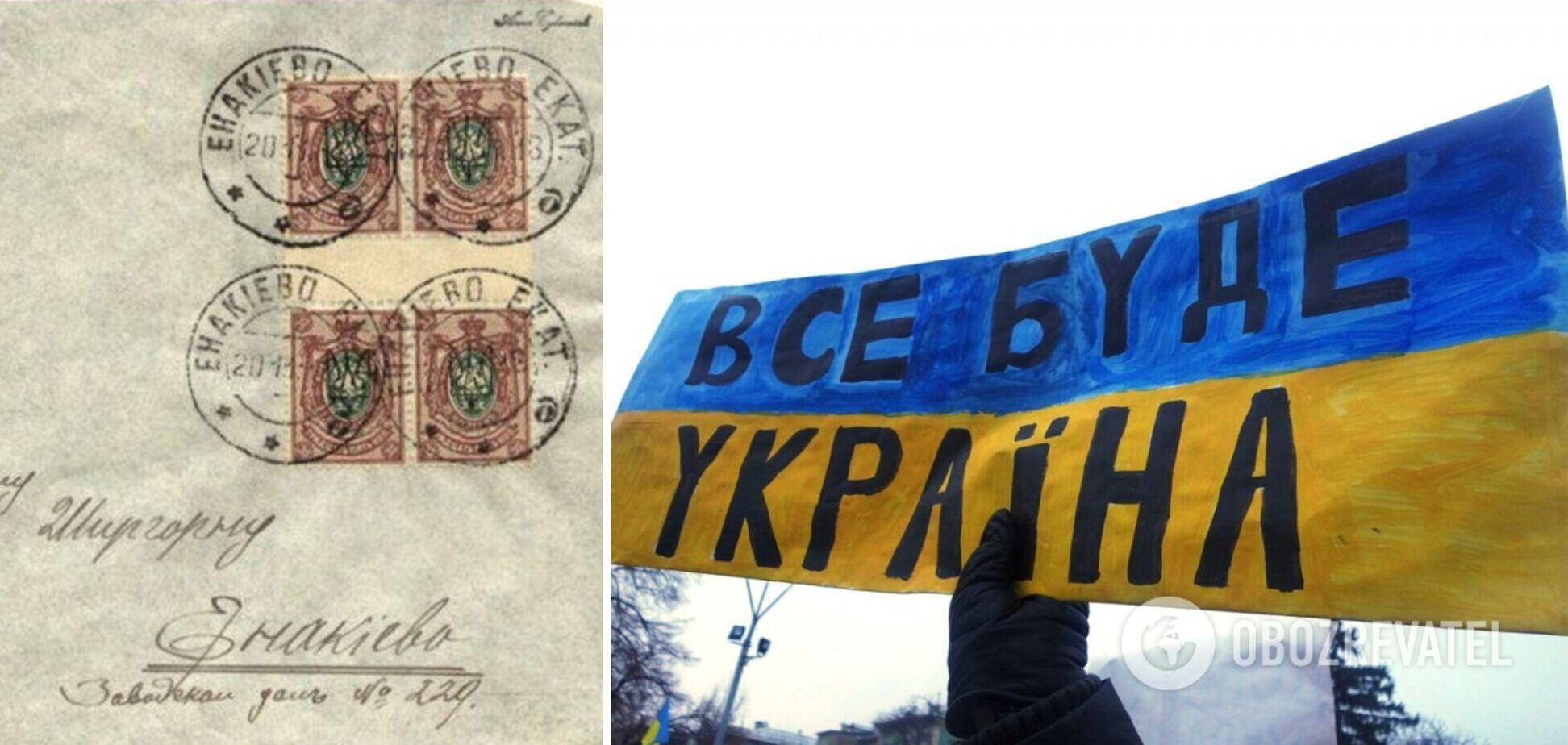 Лист з Донбасу