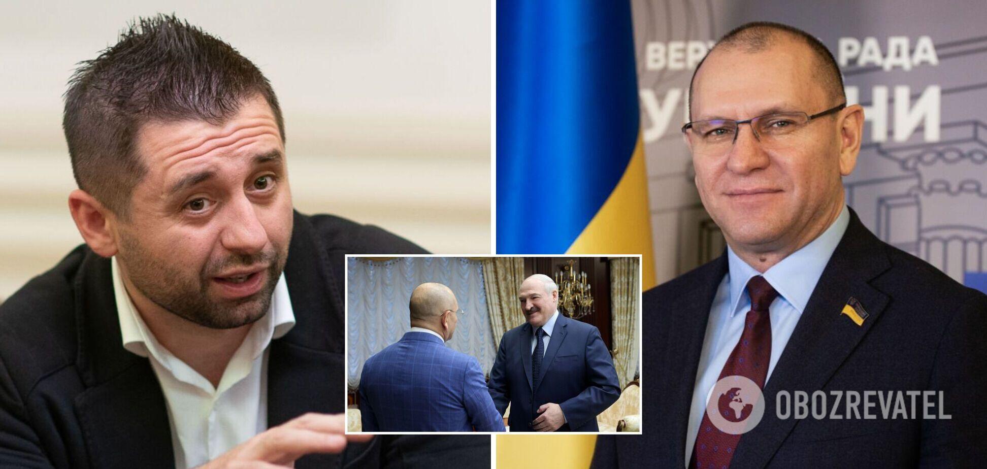 Арахамія пообіцяв Шевченку 'подарунок' від фракції за візит до Лукашенка