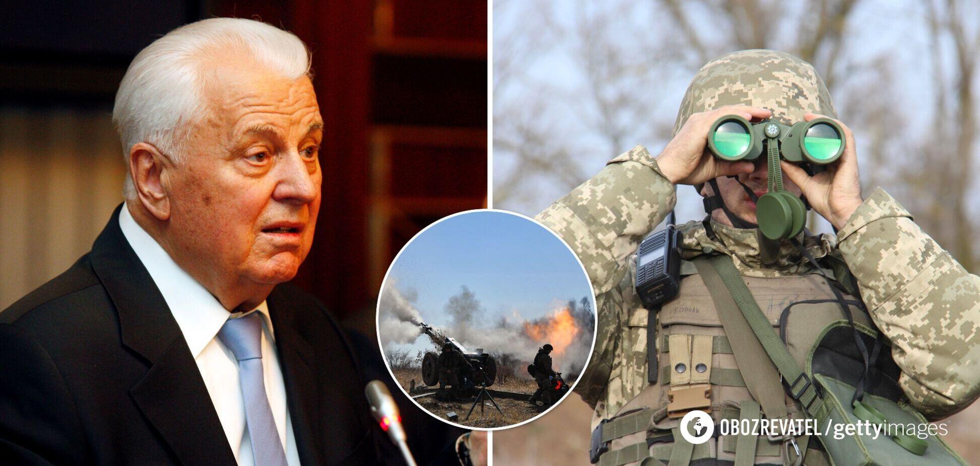 Кравчук – про 'пасхальне перемир'я': ще є час домовитися з Росією