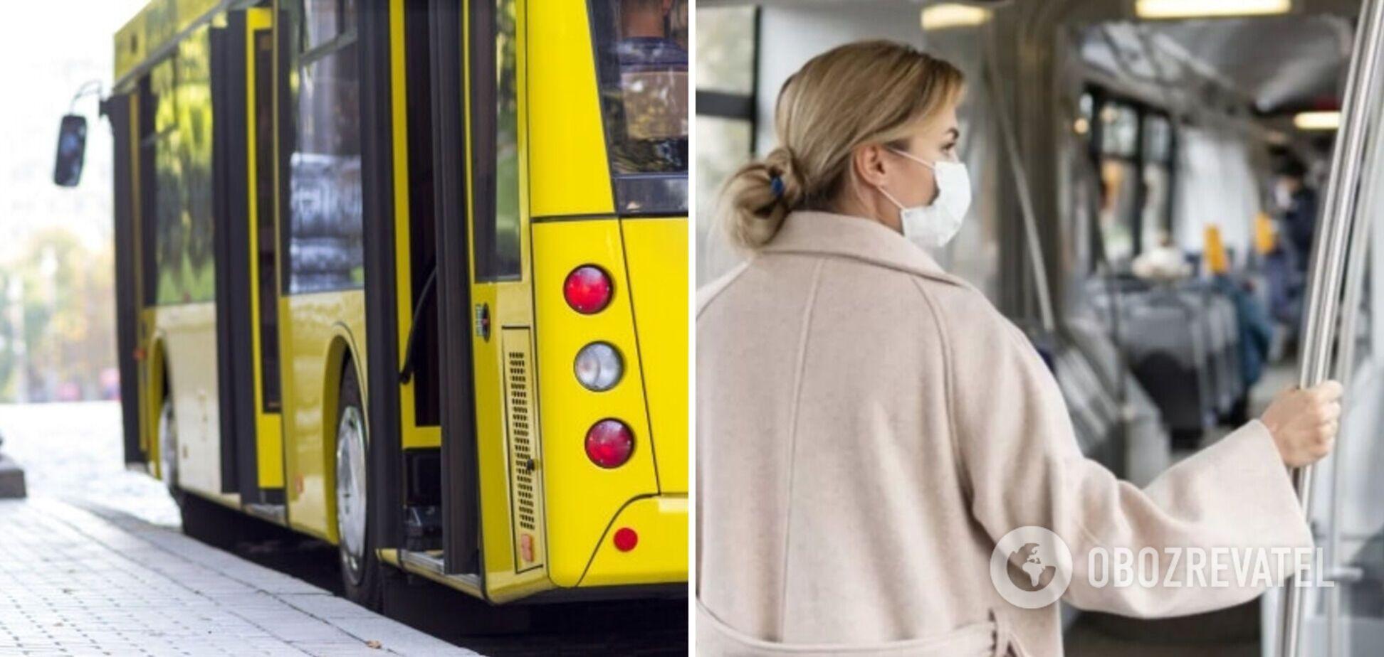 Що не потрібно робити під час поїздки в громадському транспорті.