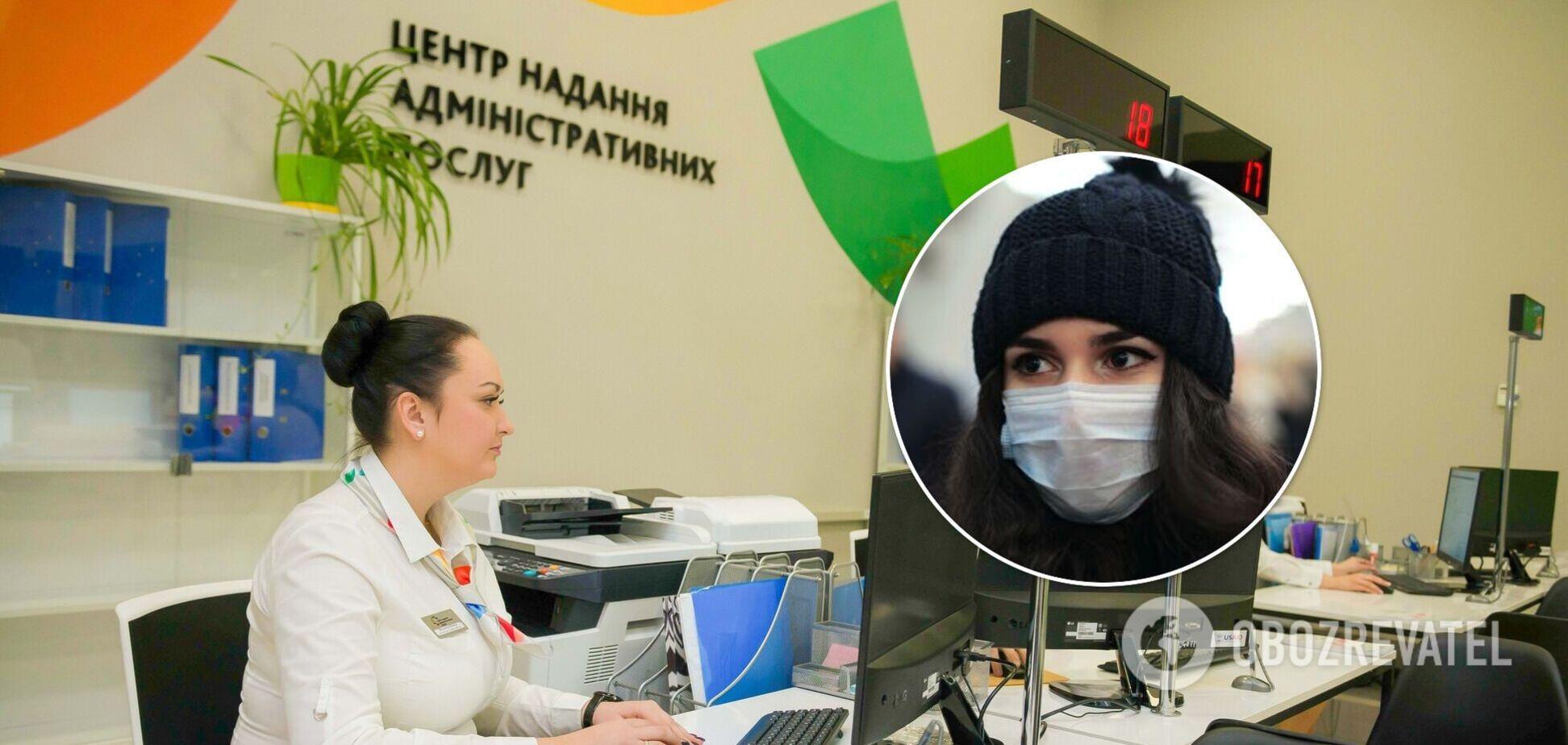 Вход в учреждения будет возможен только в масках