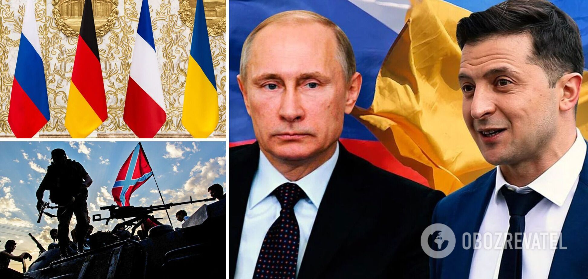 Президент Украины Владимир Зеленский предложил расширить нормандский формат