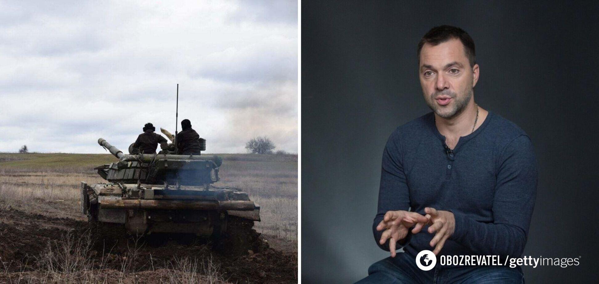Олексій Арестович – Війна на Донбасі