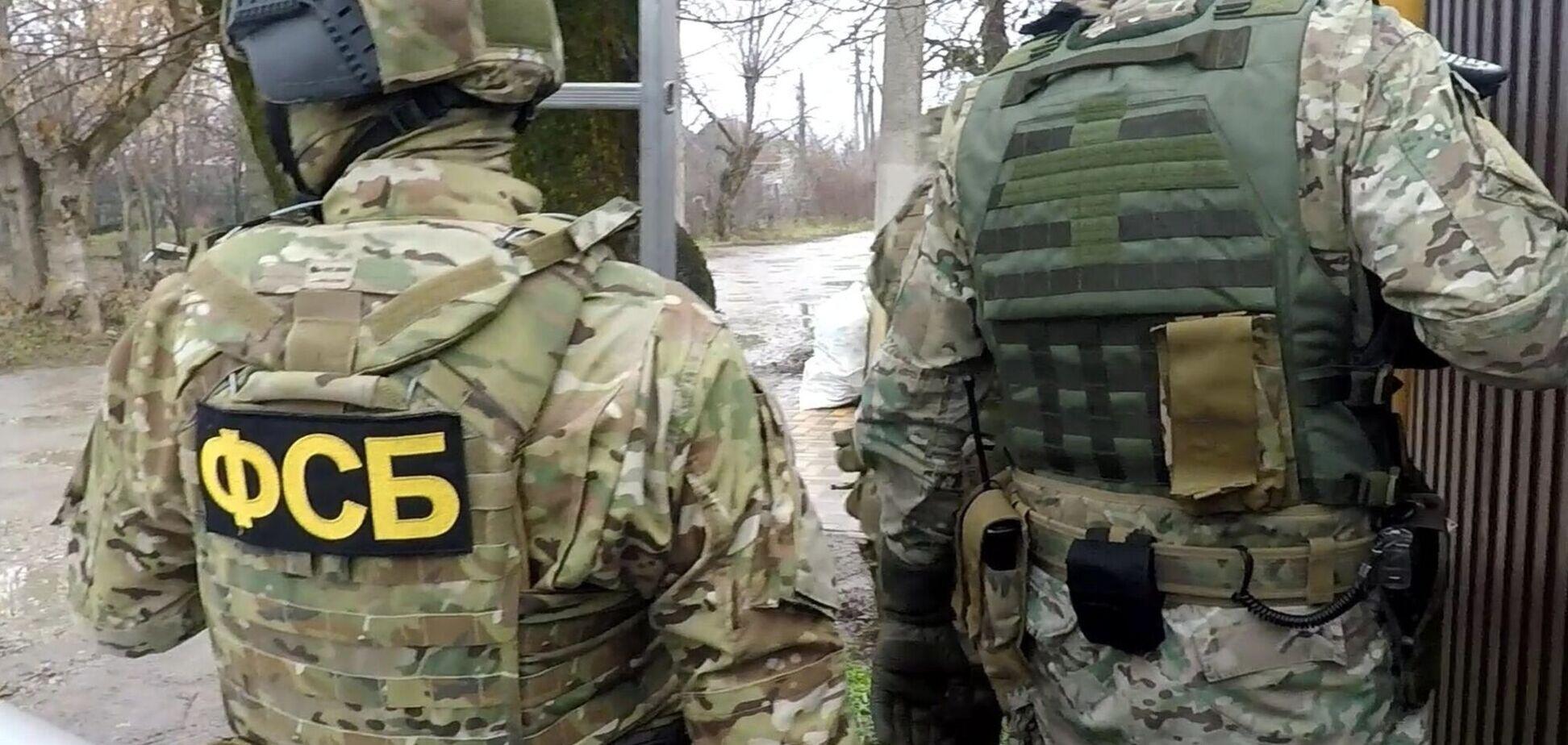 Как российские спецслужбы 'клеют' украинский след к российским нацикам