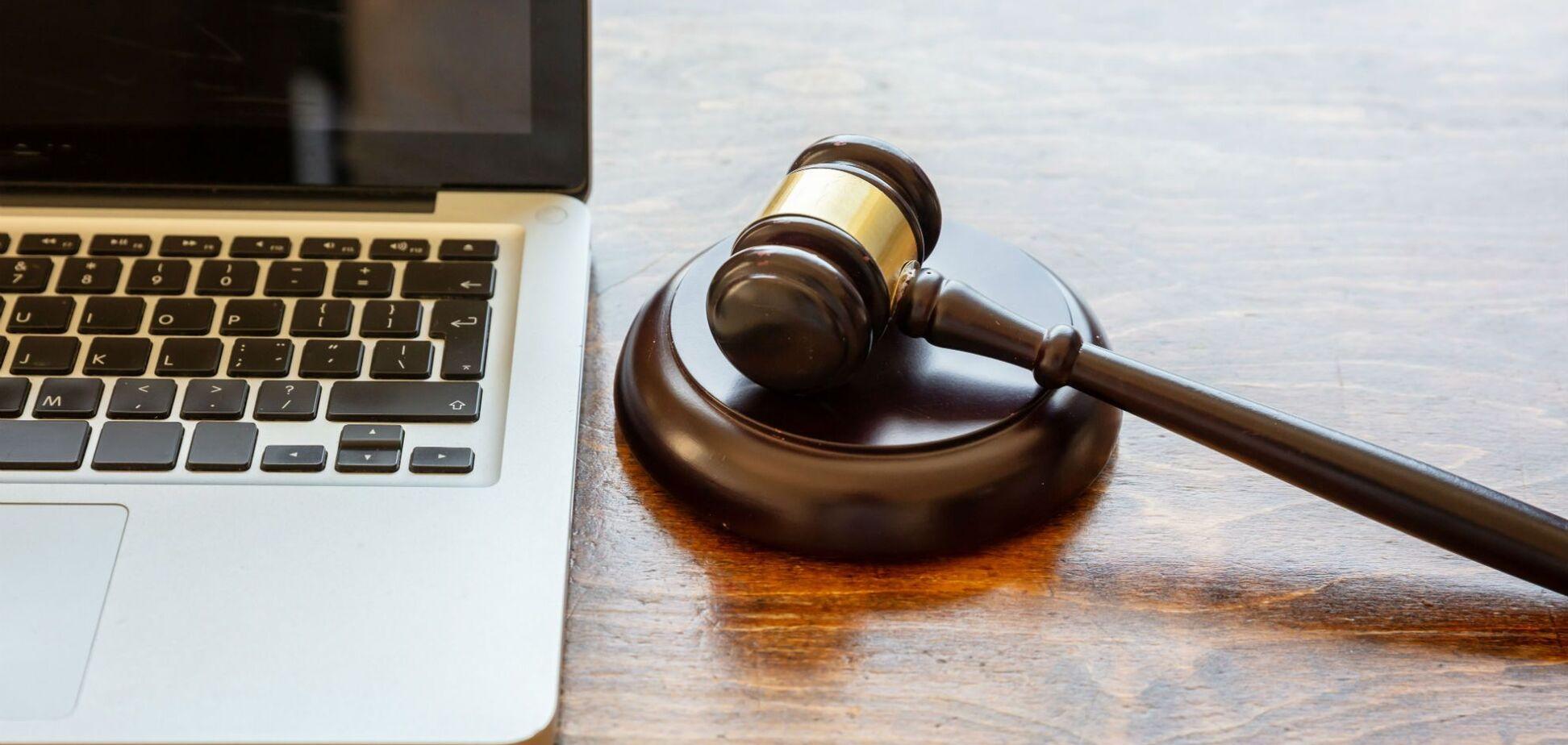 Электронный суд: вскоре во всех смартфонах страны