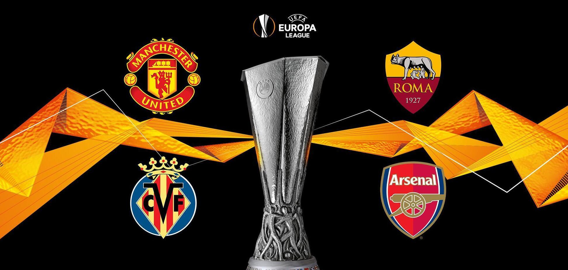 Півфінальні пари Ліги Європи
