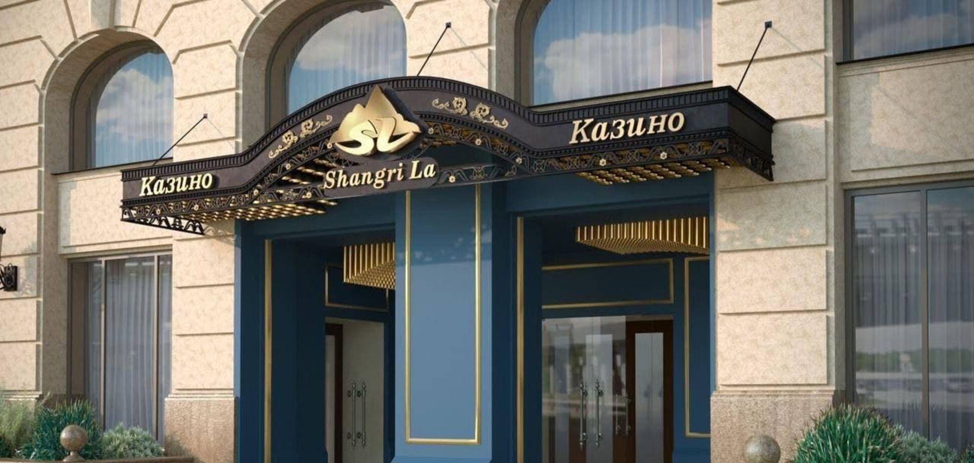 У столичному 'Фейрмонт' відкриється казино 'Shangri La'