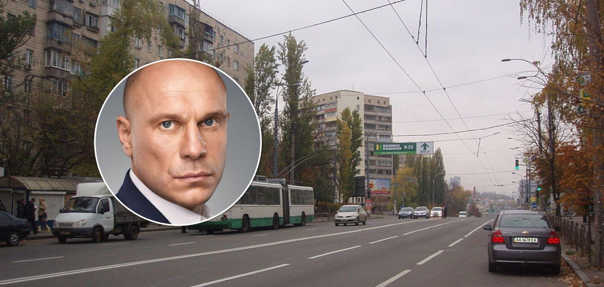 У Києві проспект Науки просять перейменувати на честь Іллі Киви