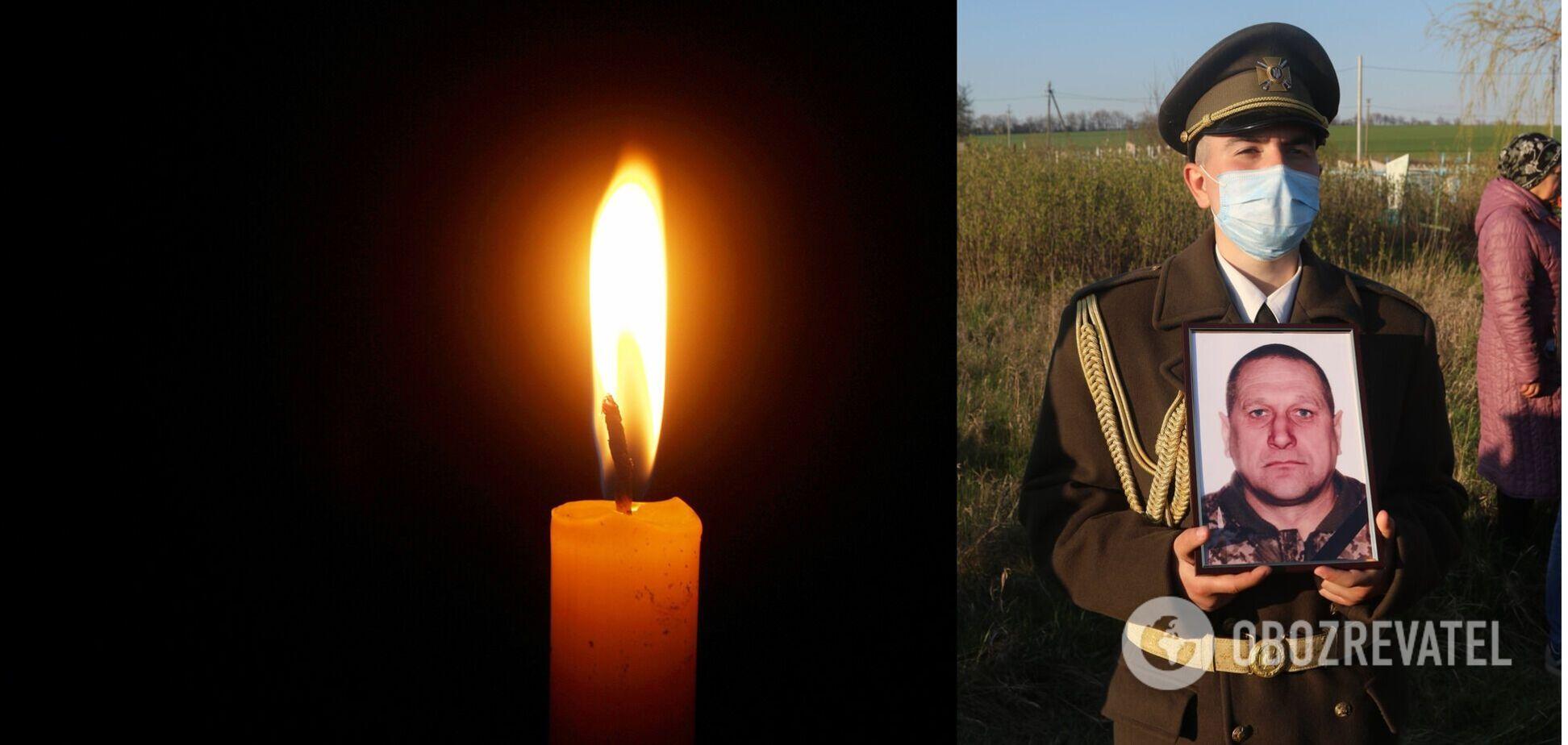 Похороны украинского защитника