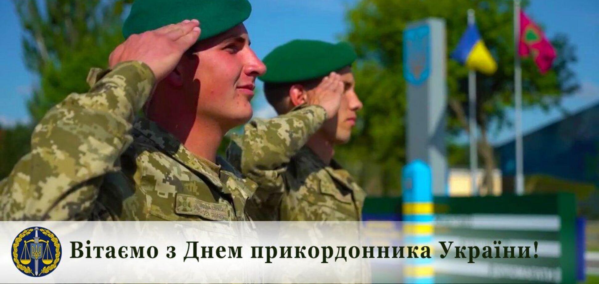 С 2018 года День пограничника в Украине отмечается 30 апреля