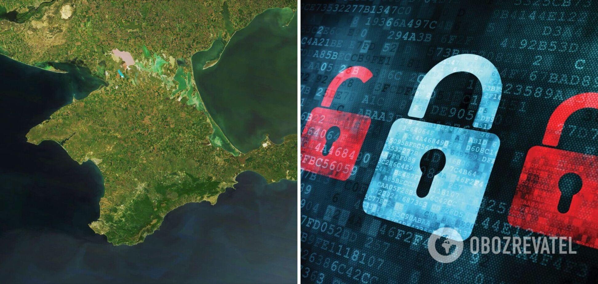 В Крыму заблокировали доступ к более 20 украинским сайтам. Список