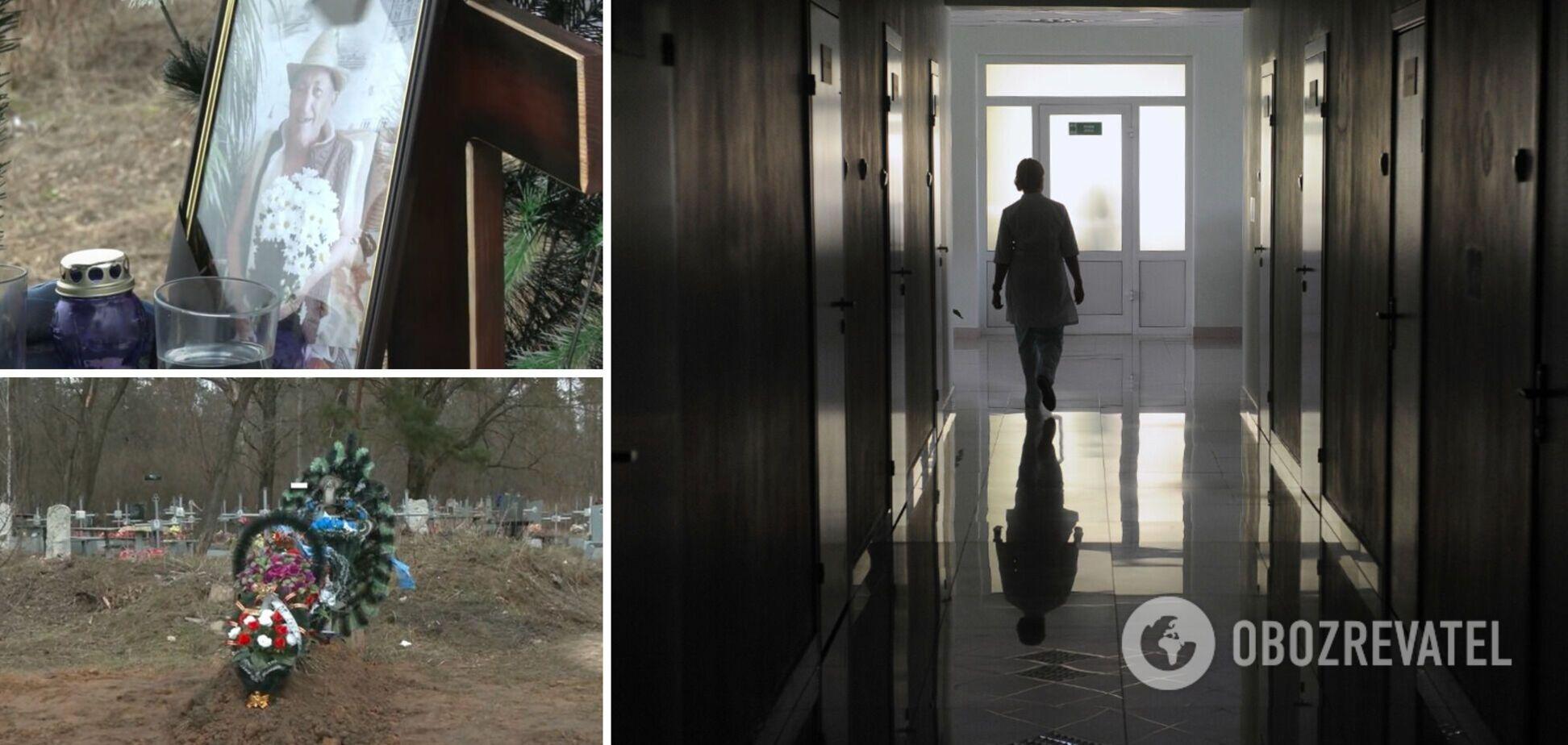 На Харьковщине в морге перепутали тела: подмену обнаружили на кладбище