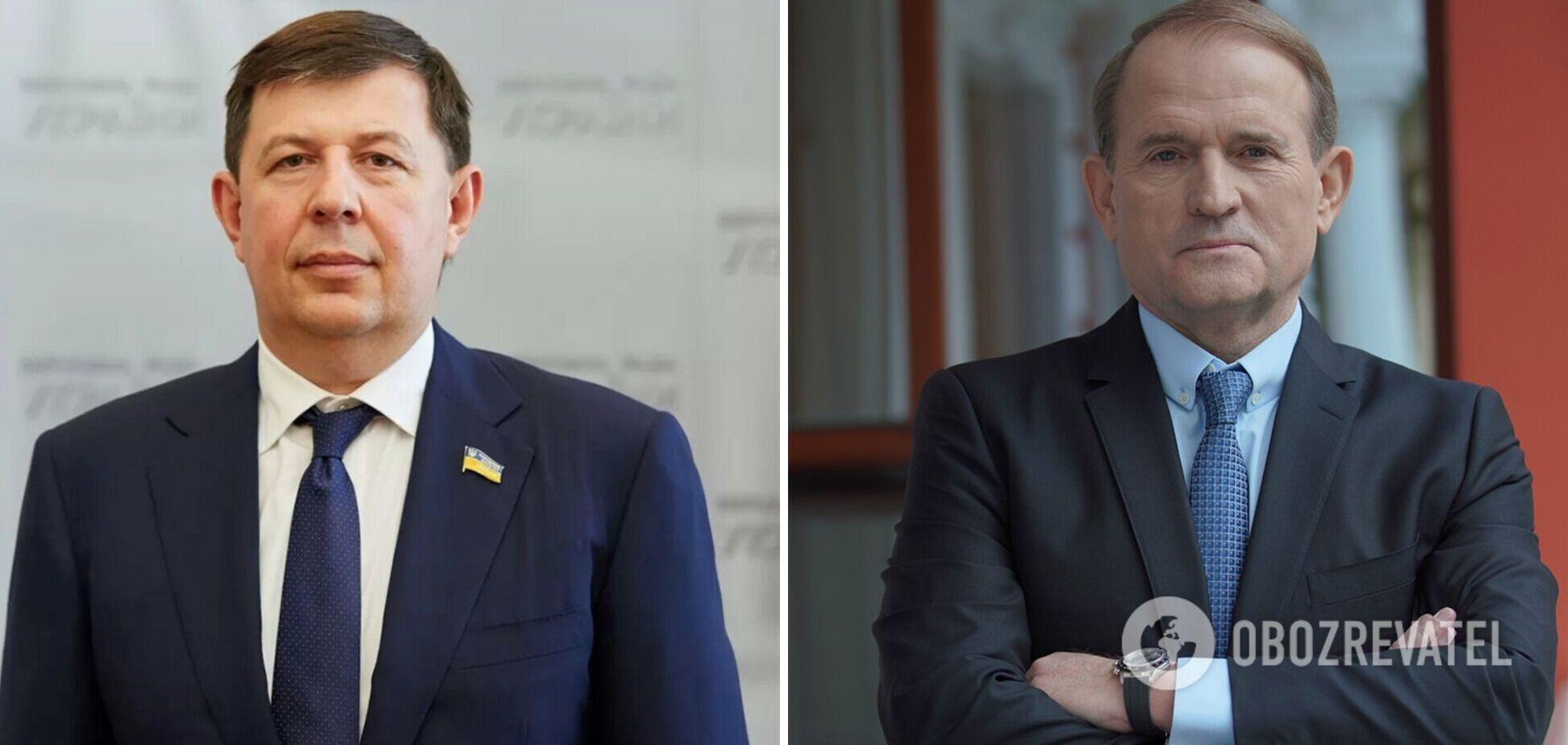 ГБР открыло уголовное дело против Медведчука и Козака за госизмену