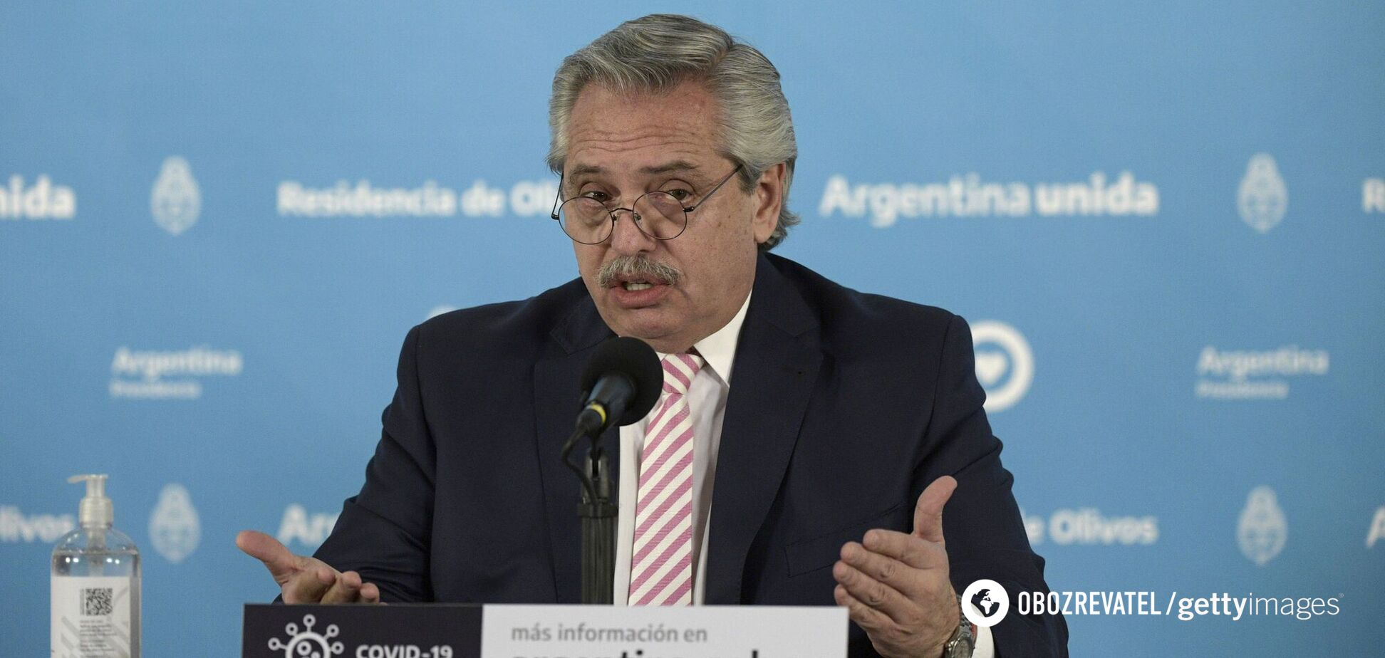 Президент Аргентины заразился COVID-19 после вакцинации 'Спутником V'