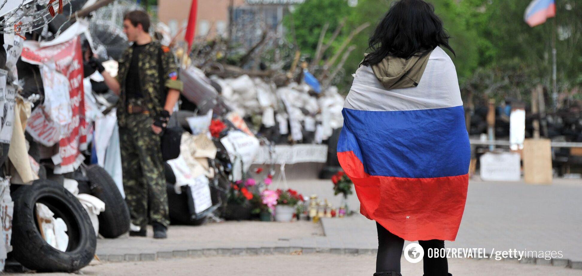 Война в Донецке
