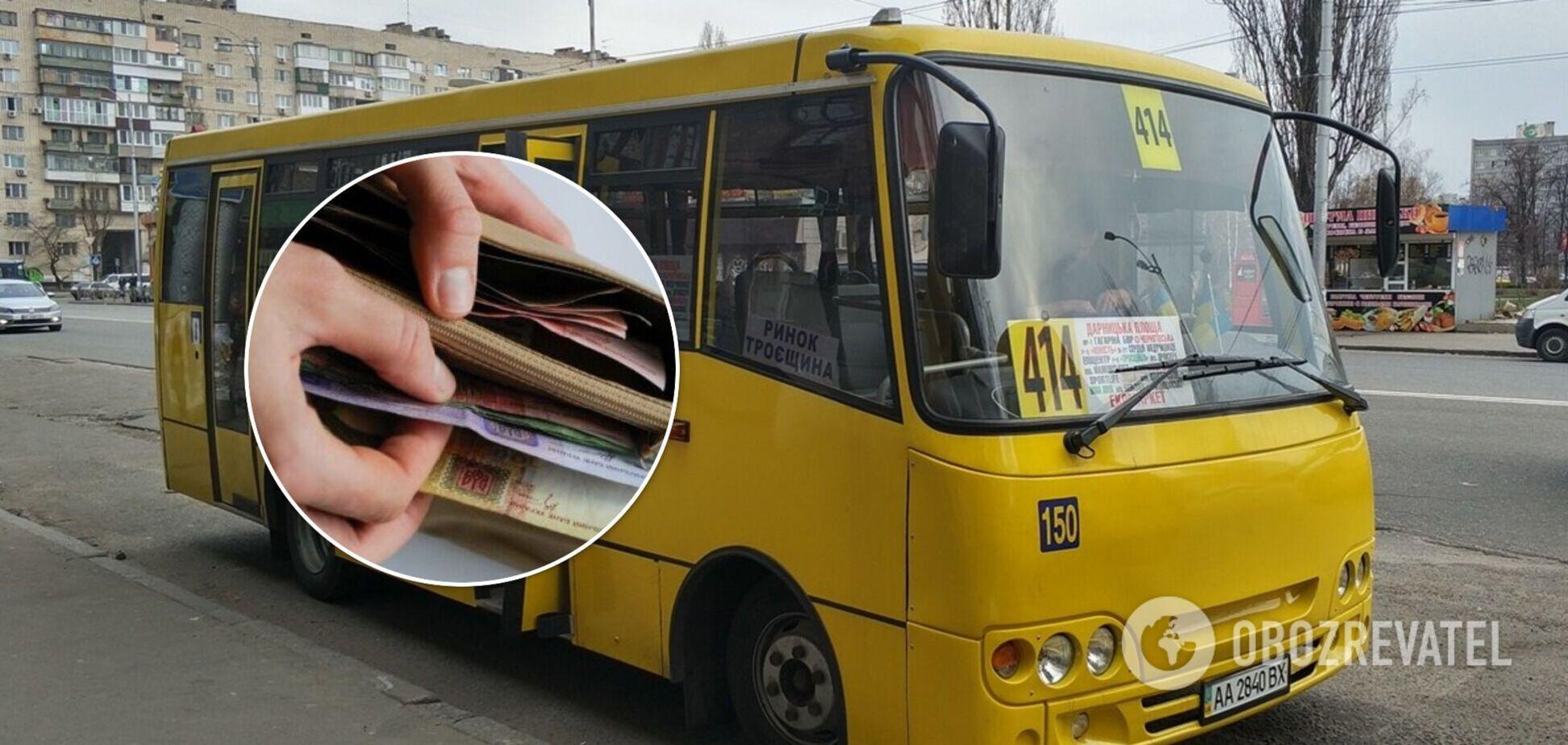Появился список маршруток Киева, в которых подорожал проезд