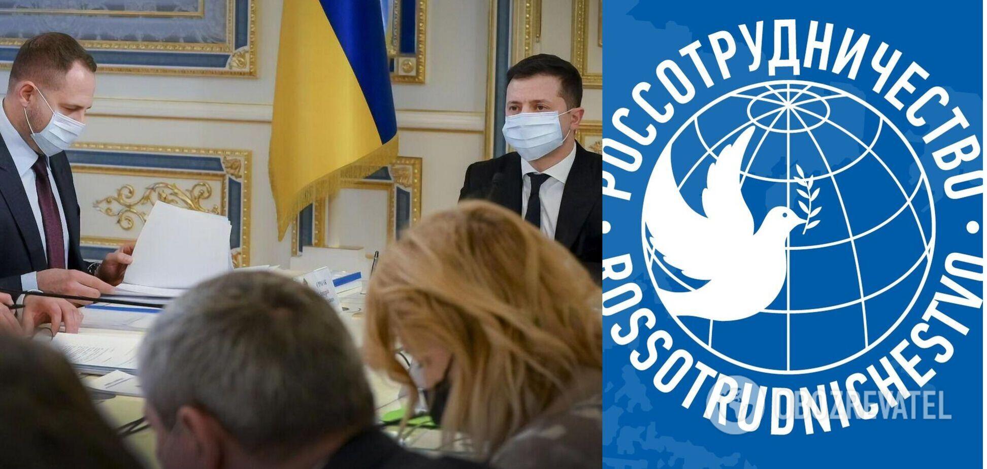Под санкции СНБО попало 'Россотрудничество', которое 'украло' Шевченко: Захарова уже отреагировала