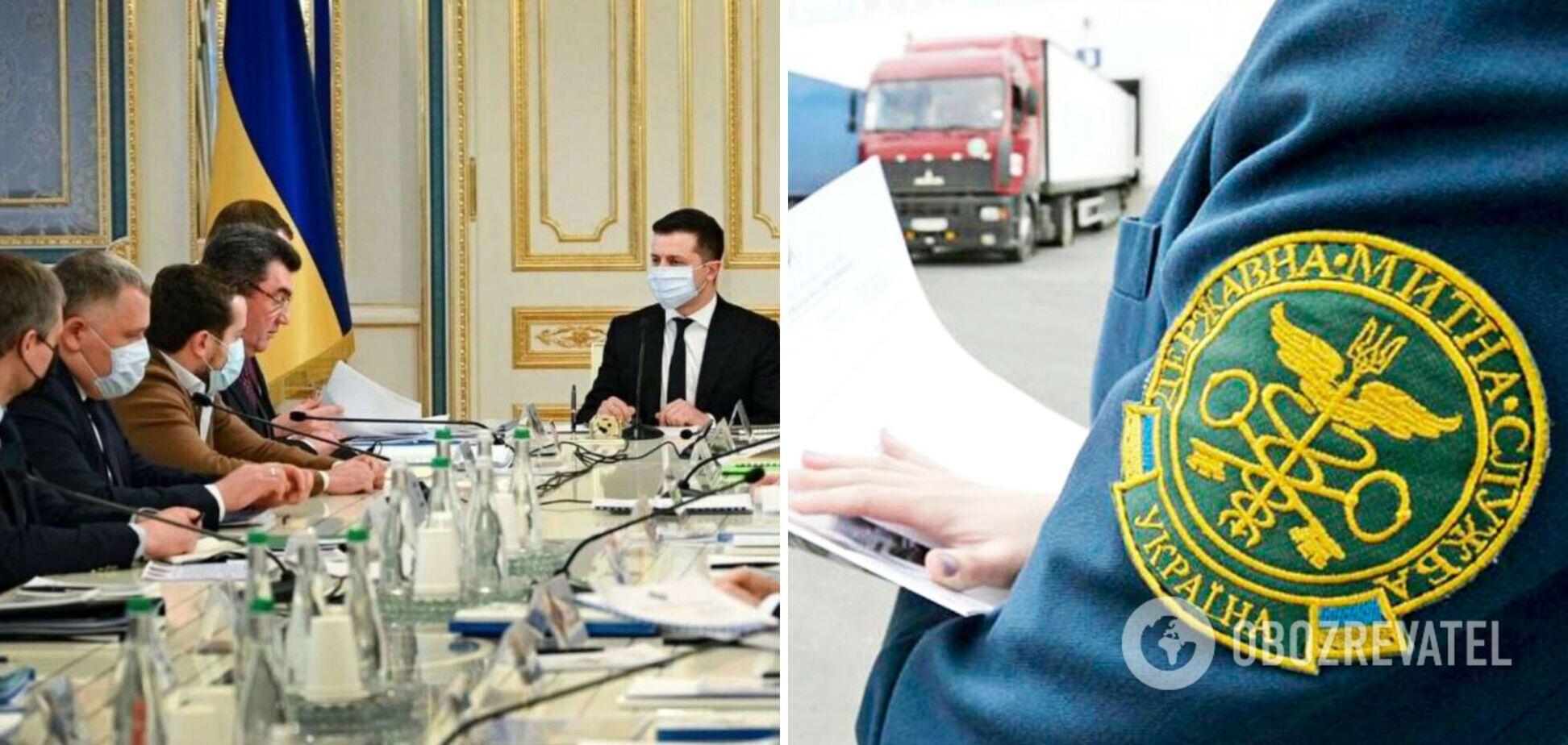 Після засідання РНБО понад 100 митників усунули від роботи