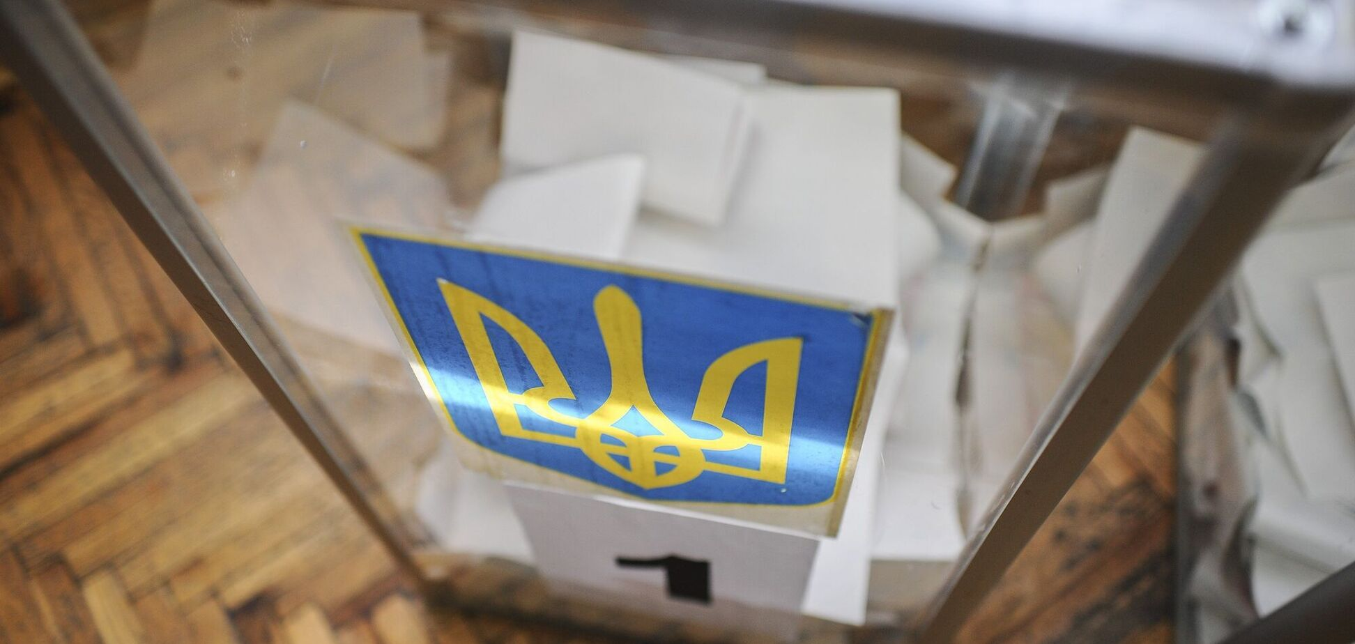 Довыборы в Раду на Прикарпатье: голосование признали недействительным на еще одном участке