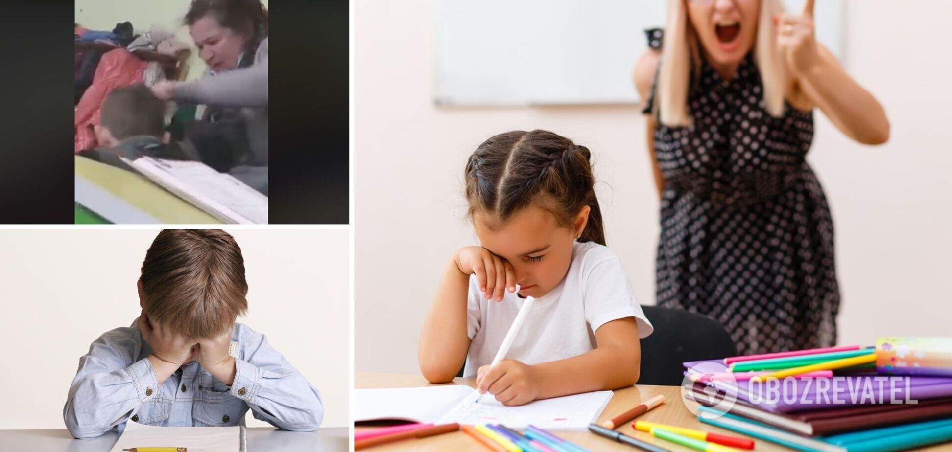 На Закарпатье учительница попала в скандал, схватив ребенка за волосы