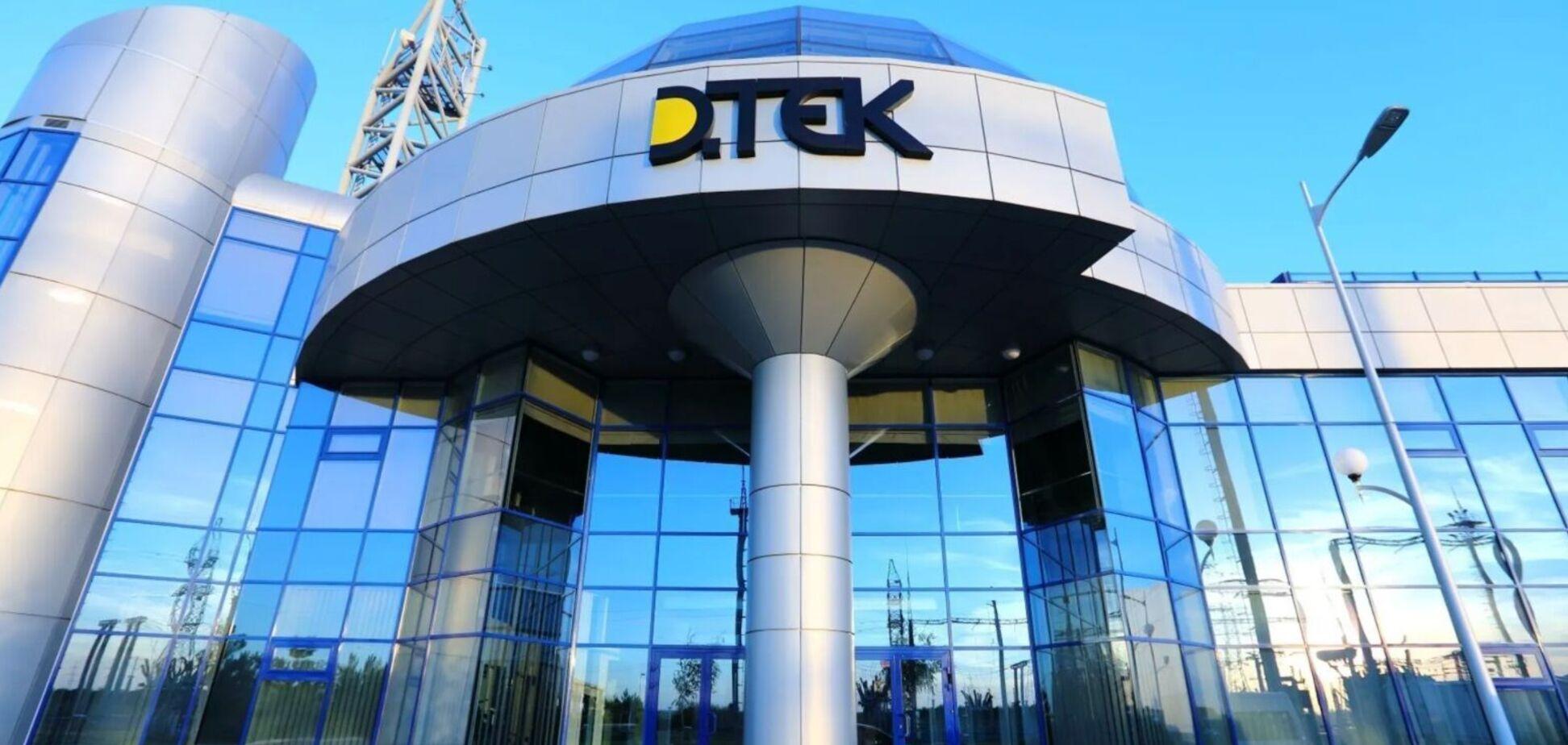 ДТЕК купує акції 'Кіровоградобленерго'
