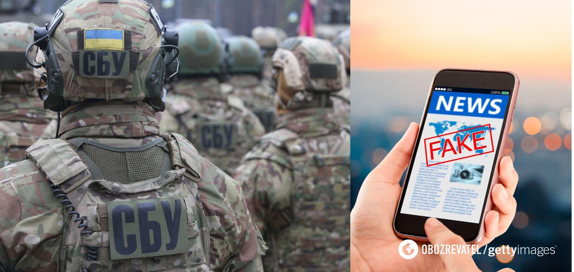 СБУ накрила мережу 'першотравневих' агітаторів: закликали до захоплення влади і в лави 'Л/ДНР'