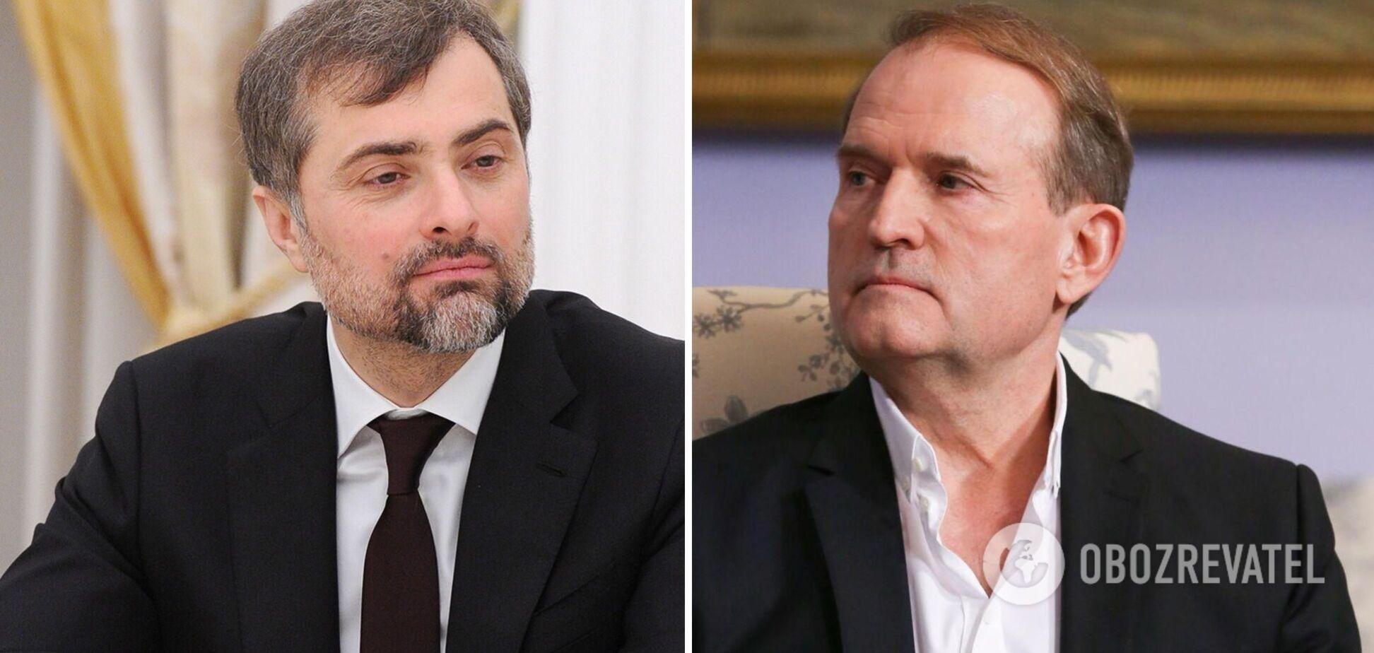 В сеть попали новые записи разговора Медведчука и Суркова