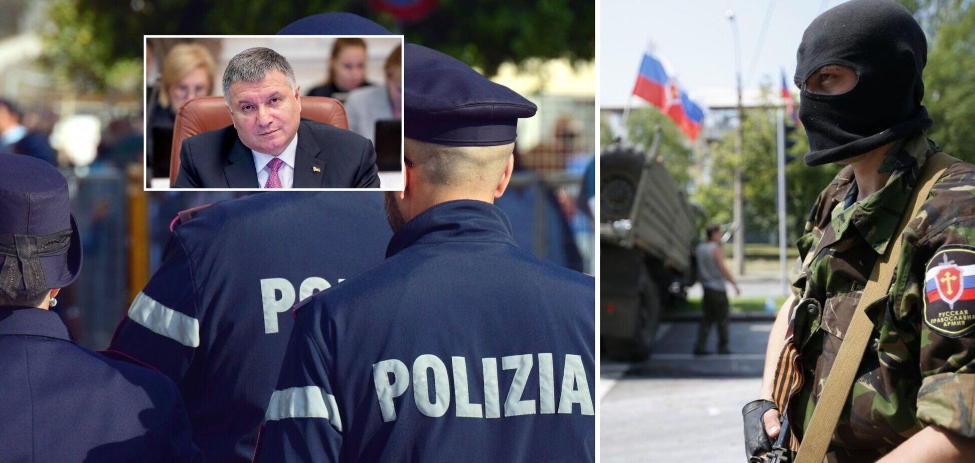 По обращению Авакова в Италии задержали экс-полицейского, который воевал на Донбассе на стороне врагов
