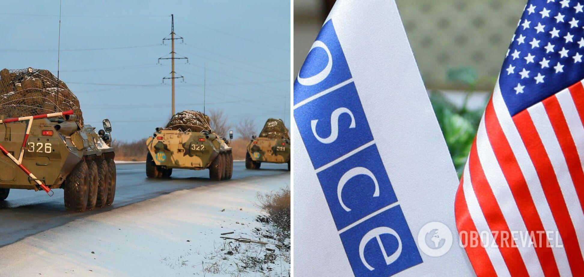 Місія США при ОБСЄ не повірила заяві Росії про відведення військ