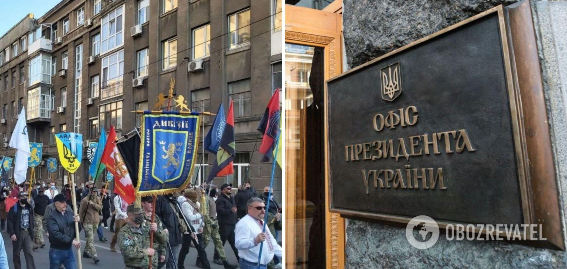 У Зеленского осудили марш в честь СС 'Галичина' и заявили, что власть и правоохранителей 'ввели в заблуждение'