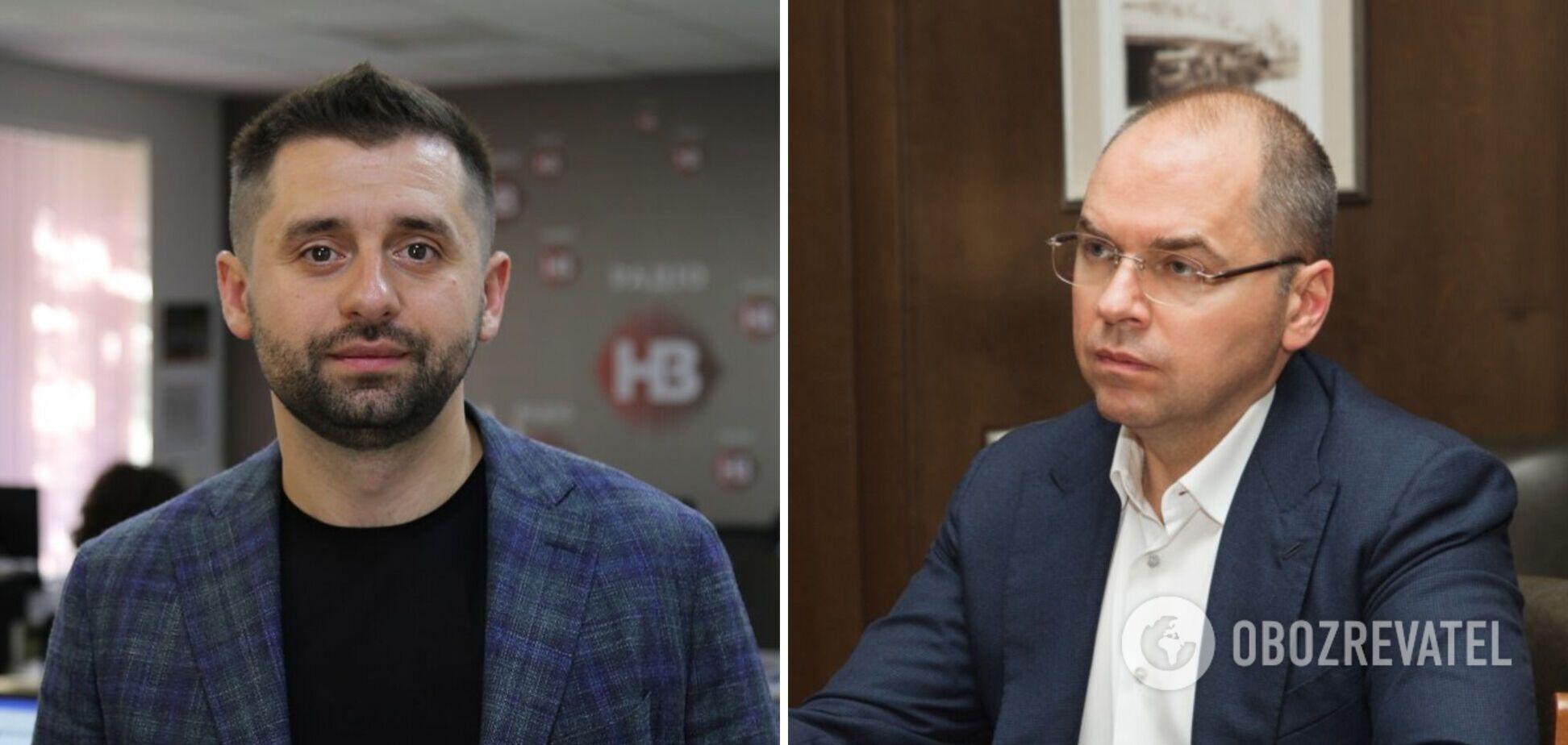 Арахамия и Степанов