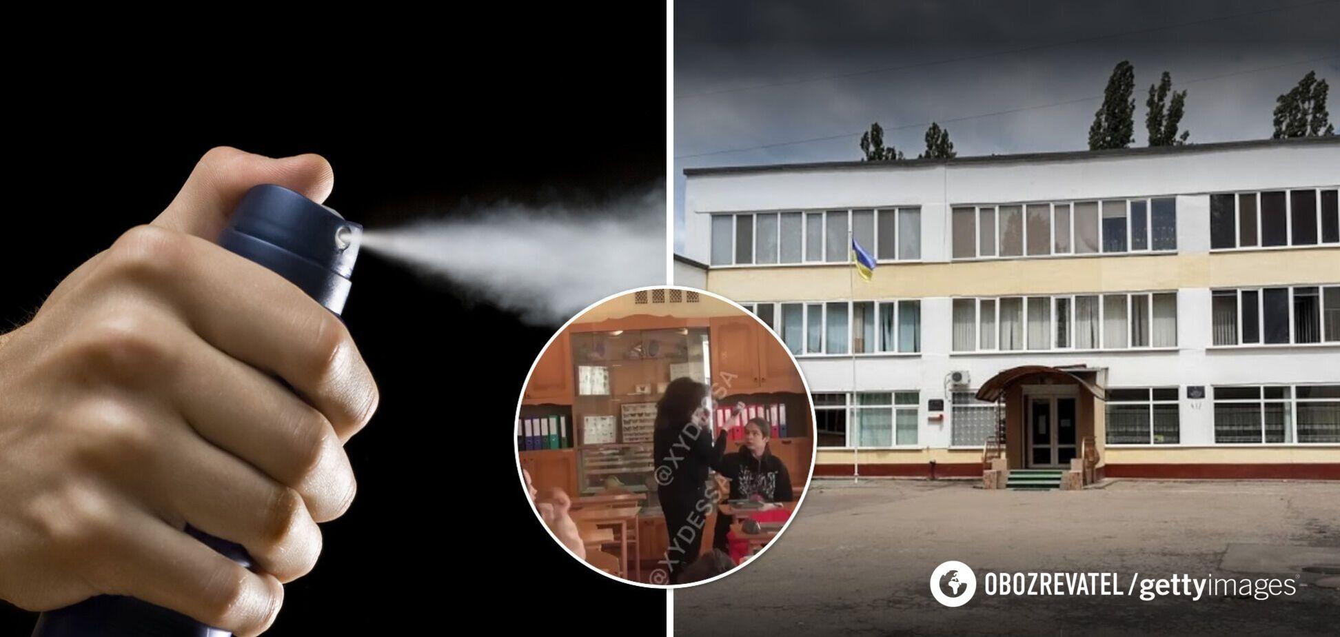 В Одесі школяр розпорошив газ в очі вчительці: деталі конфлікту й що загрожує учню