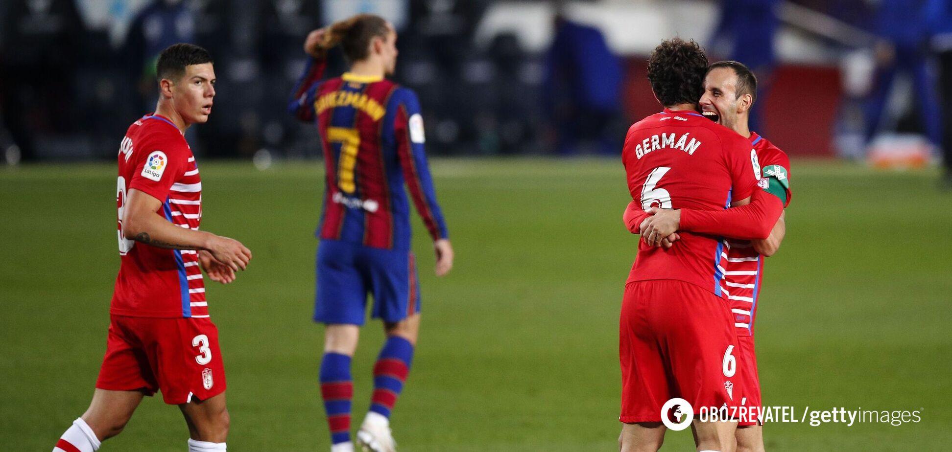 Игроки 'Гранады' празднуют гол