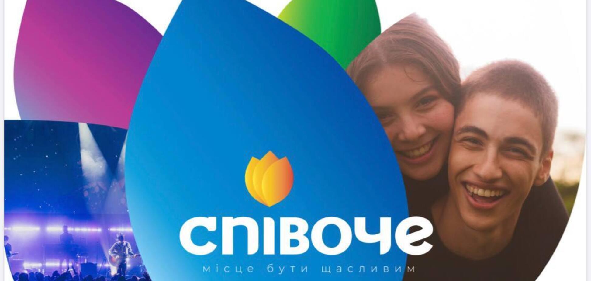 Пока карантин: В Киеве провели ребрендинг Певческого поля