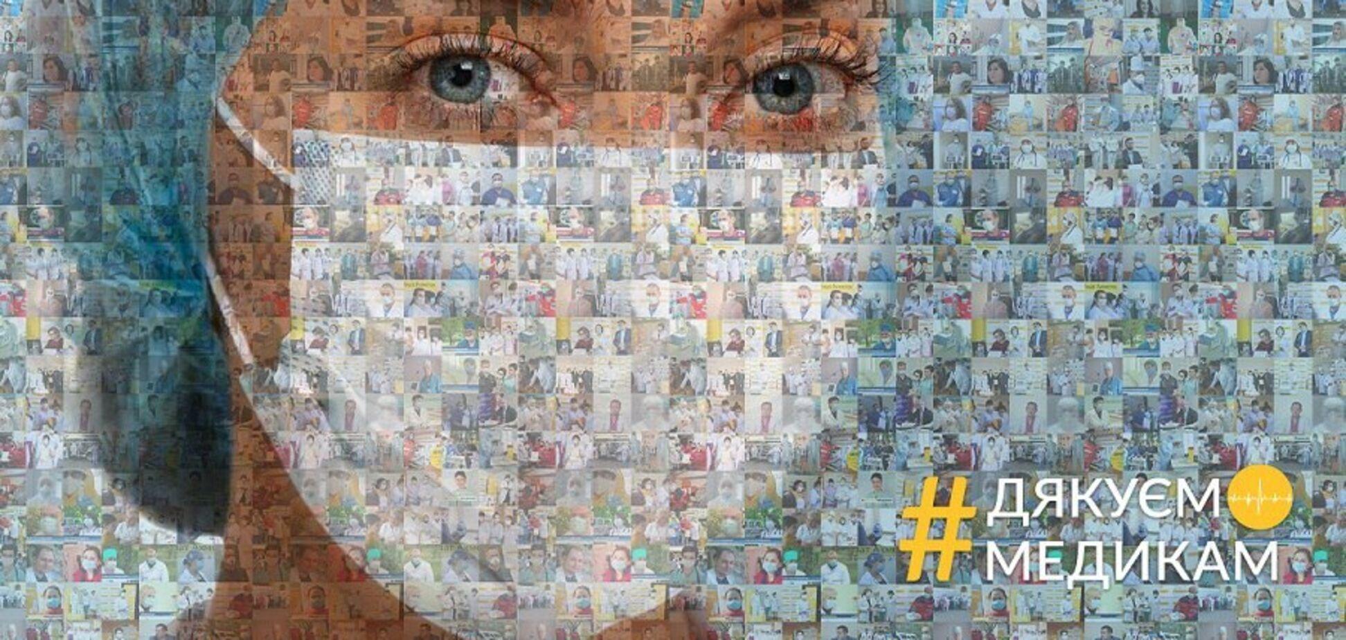 Фонд Рината Ахметова запустил национальную кампанию о тех, кто спасает жизни больных COVID-19