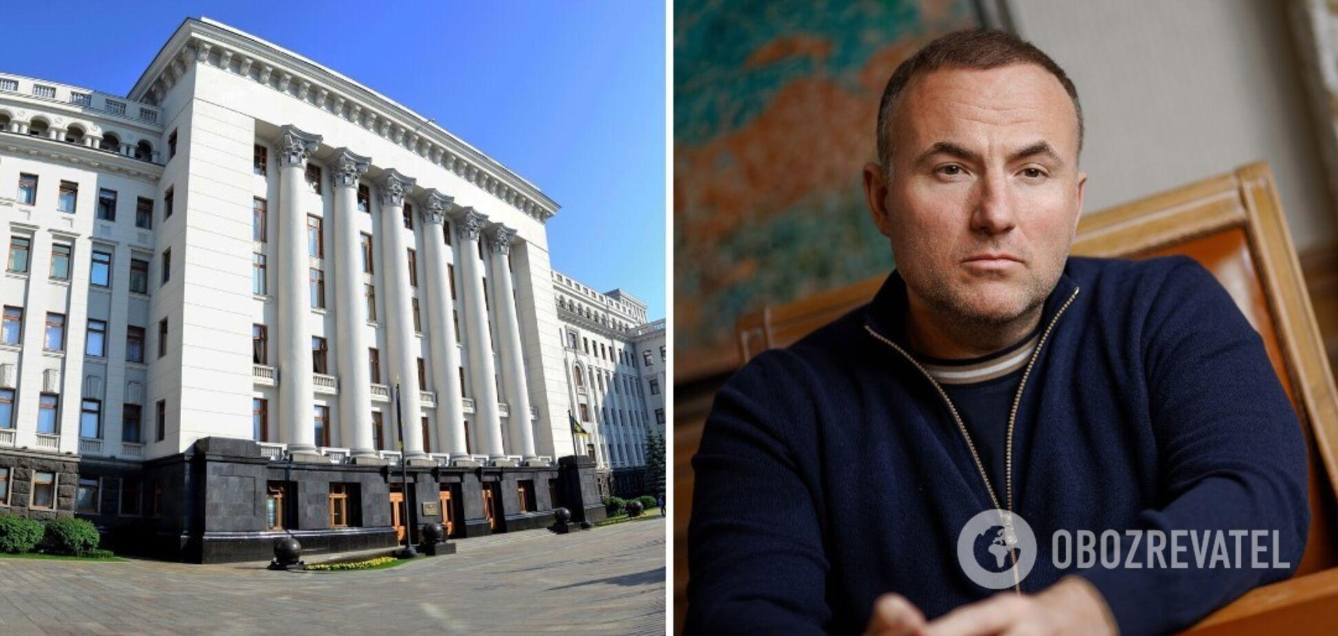 ОПУ 'пустил' Фукса по кругу: ответ на запрос Obozrevatel
