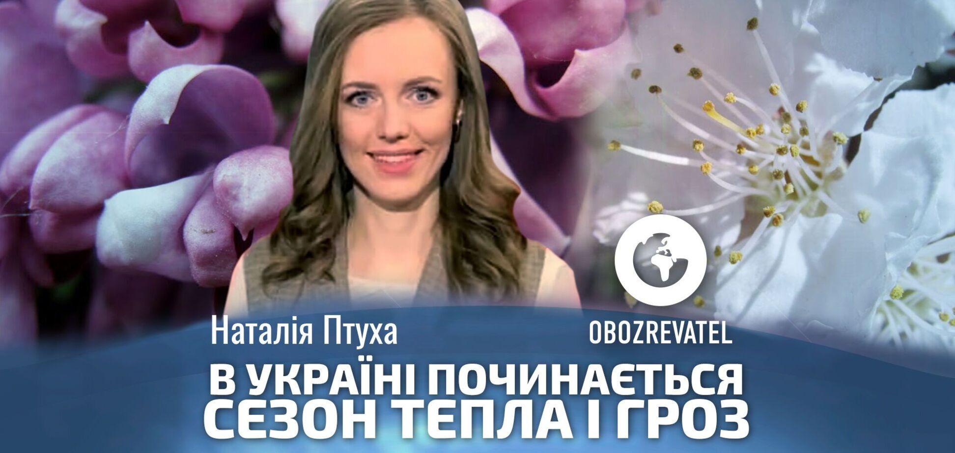 В Україні починається сезон тепла і гроз – синоптикиня