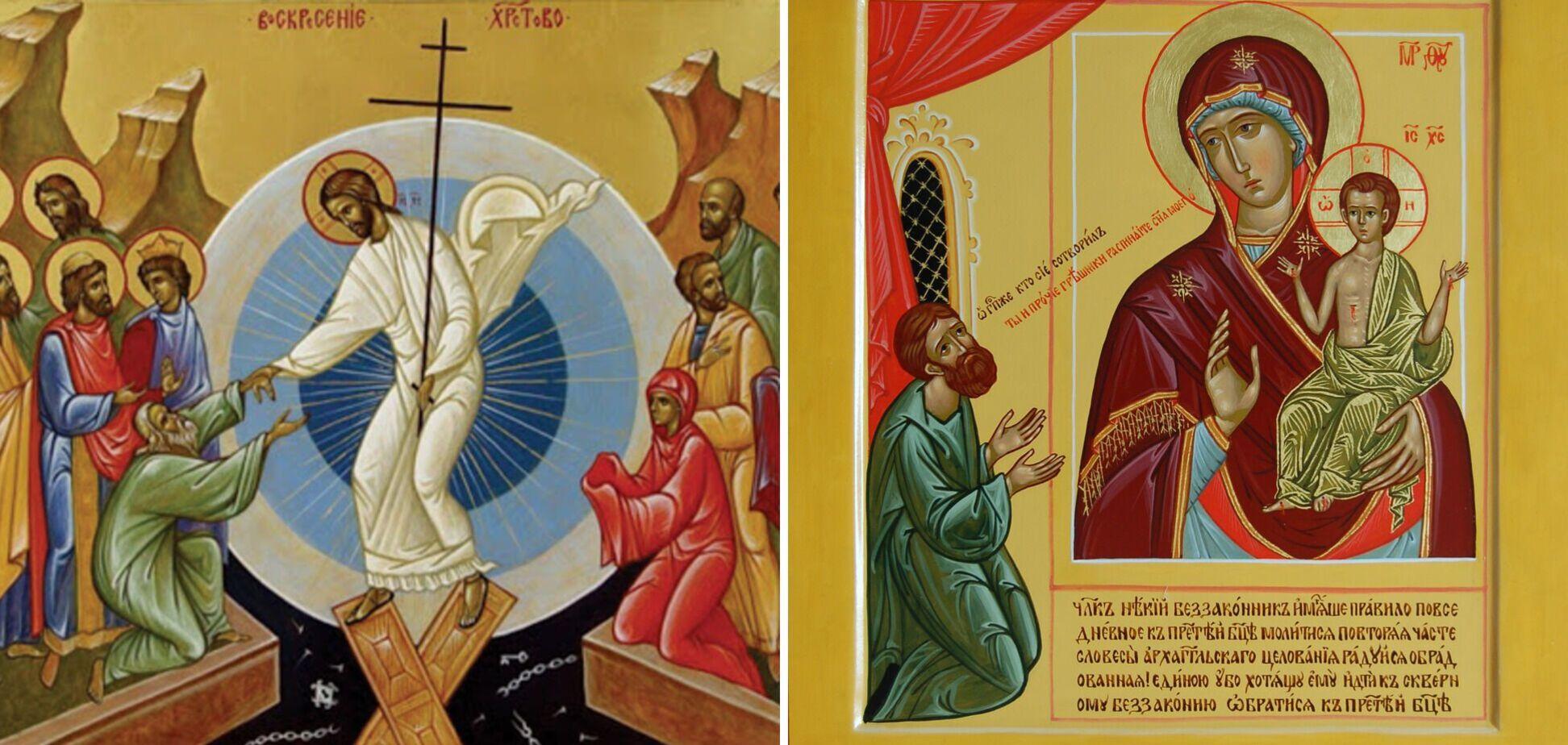 У травні 2021 року православні відзначають кілька важливих дат
