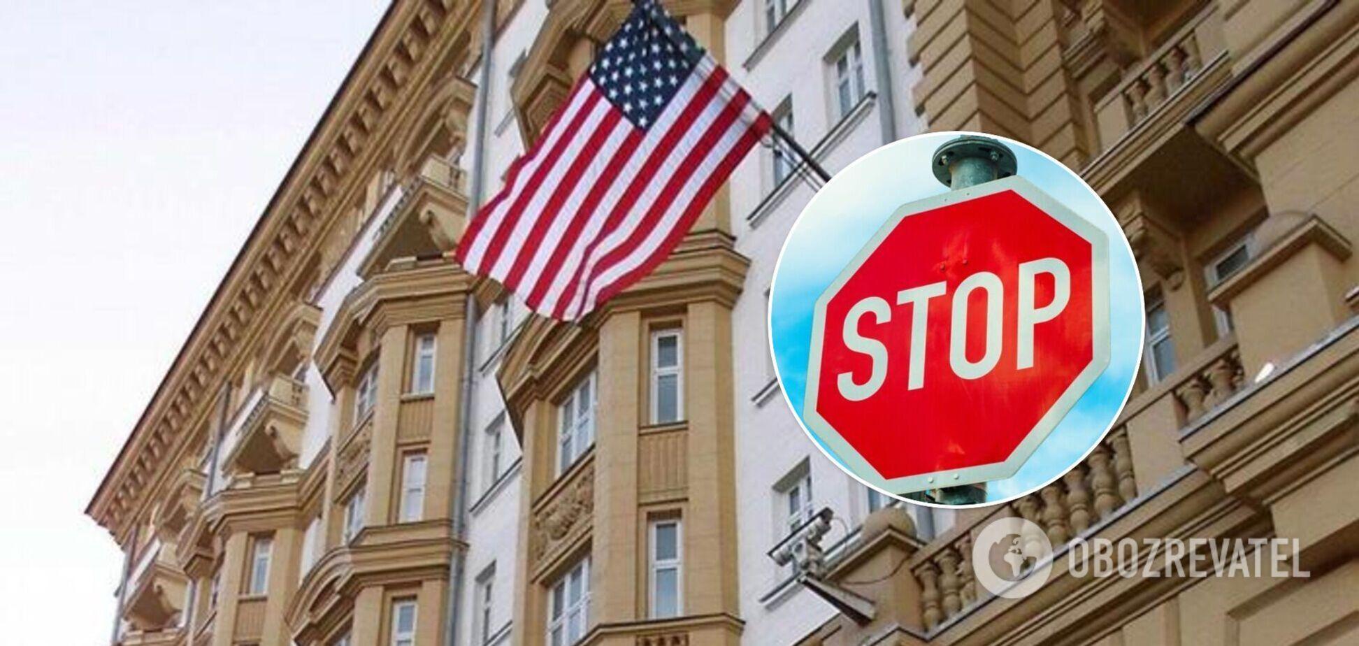 Посольство США в РФ