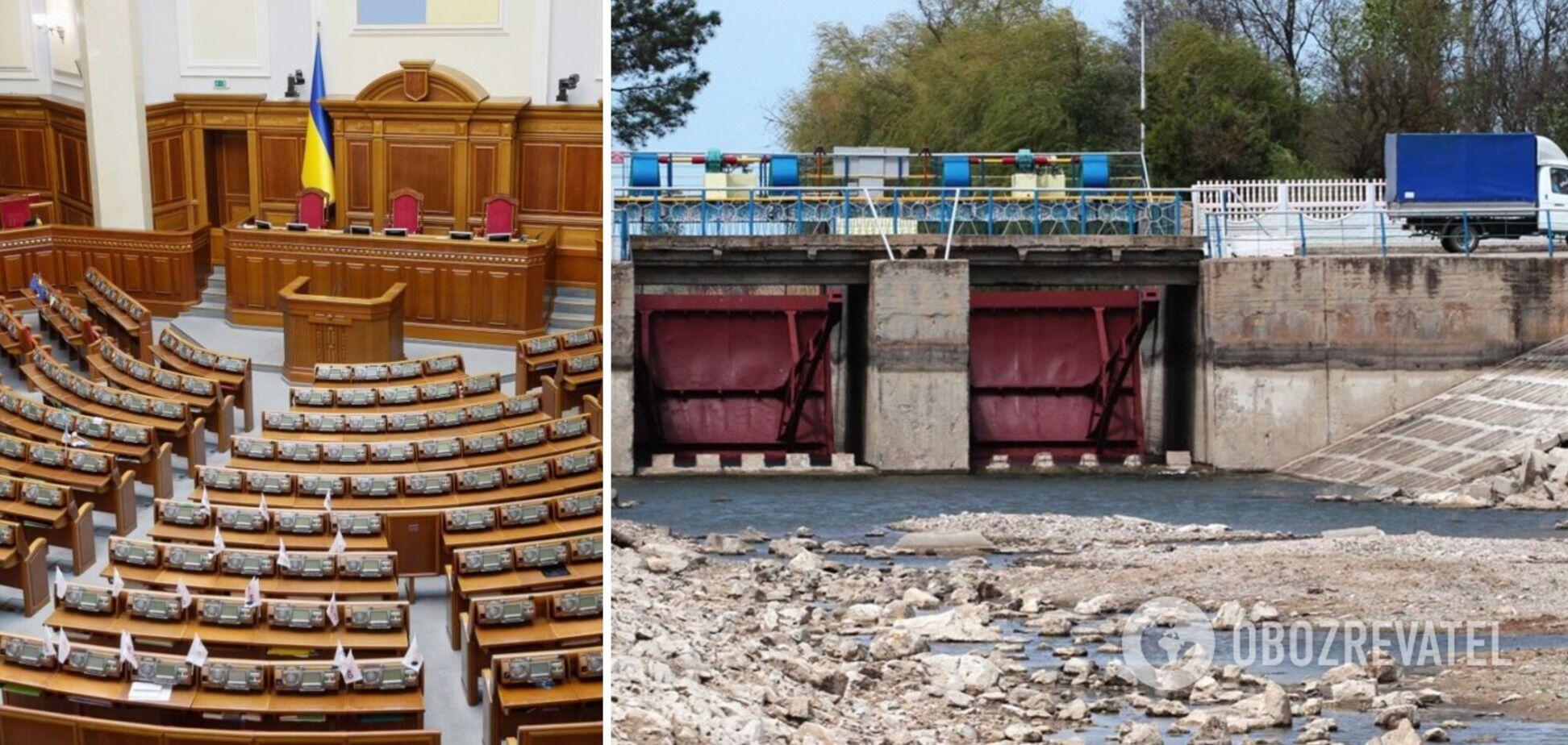 В Раде предложили законом запретить подачу воды в Крым. Документ