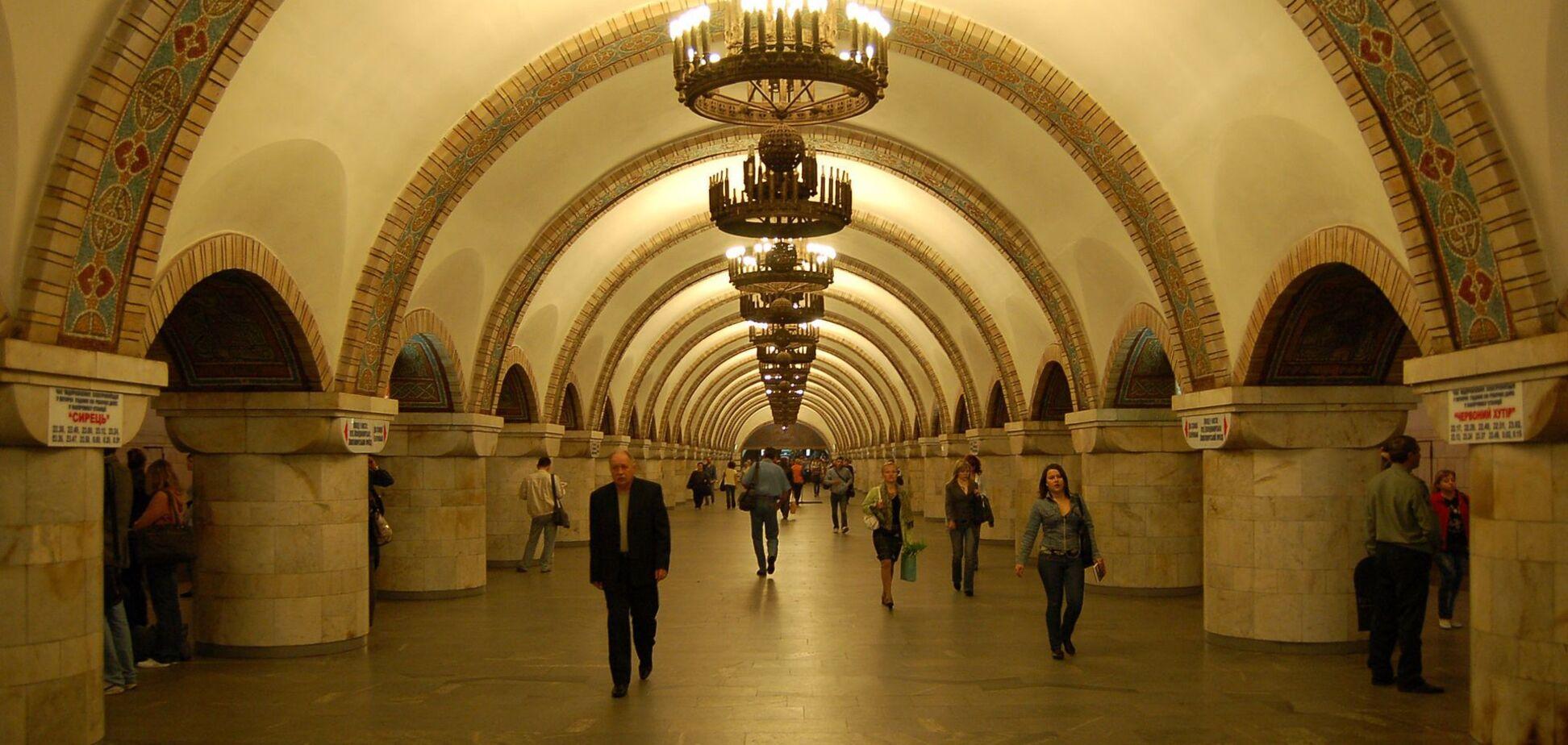Мозаики станции являются объектом культурного наследия