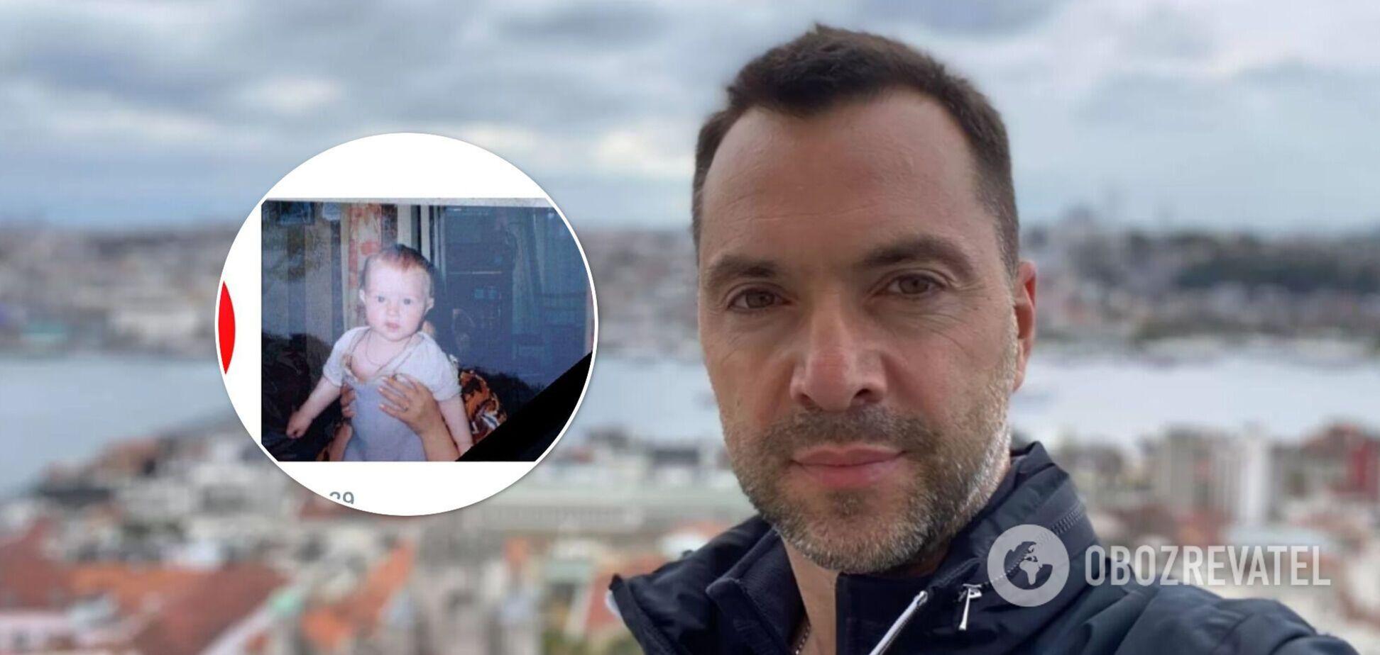 Арестович відповів на фейк про 'вбиту ЗСУ' дитину