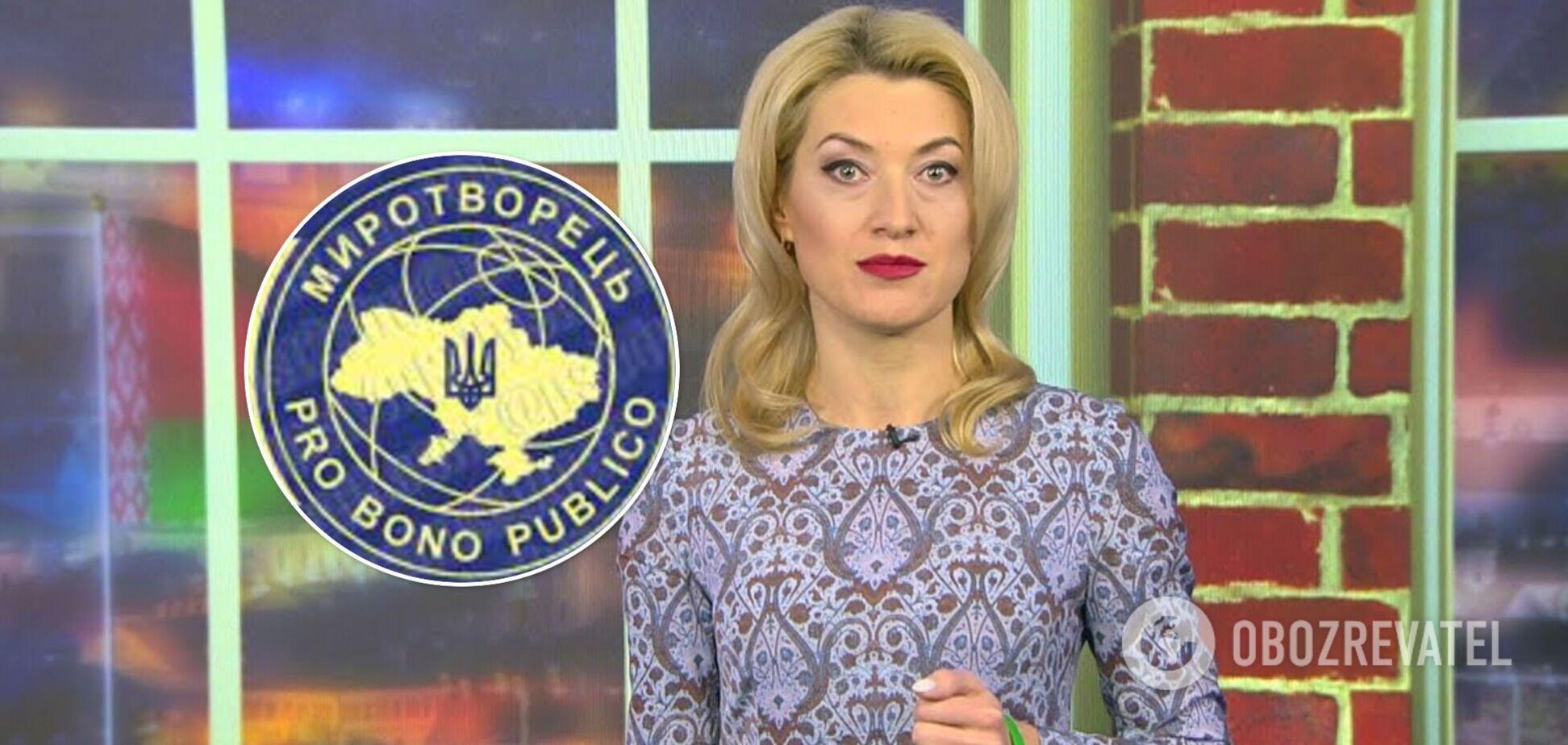Пропагандистка из Беларуси попала в 'Миротворец' после фейка о 'голодающих украинцах'