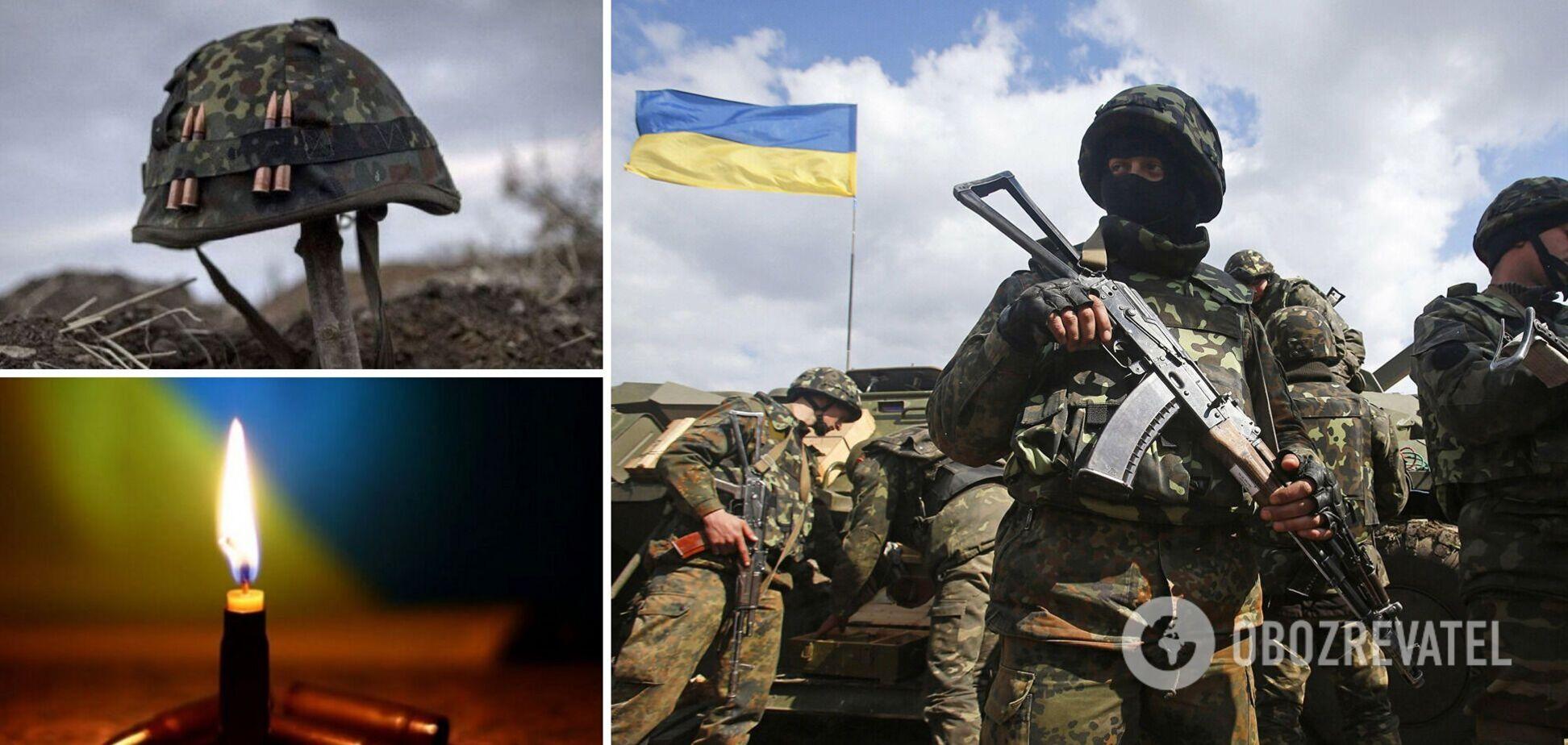 Стали відомі імена двох воїнів ЗСУ, загиблих на Донбасі