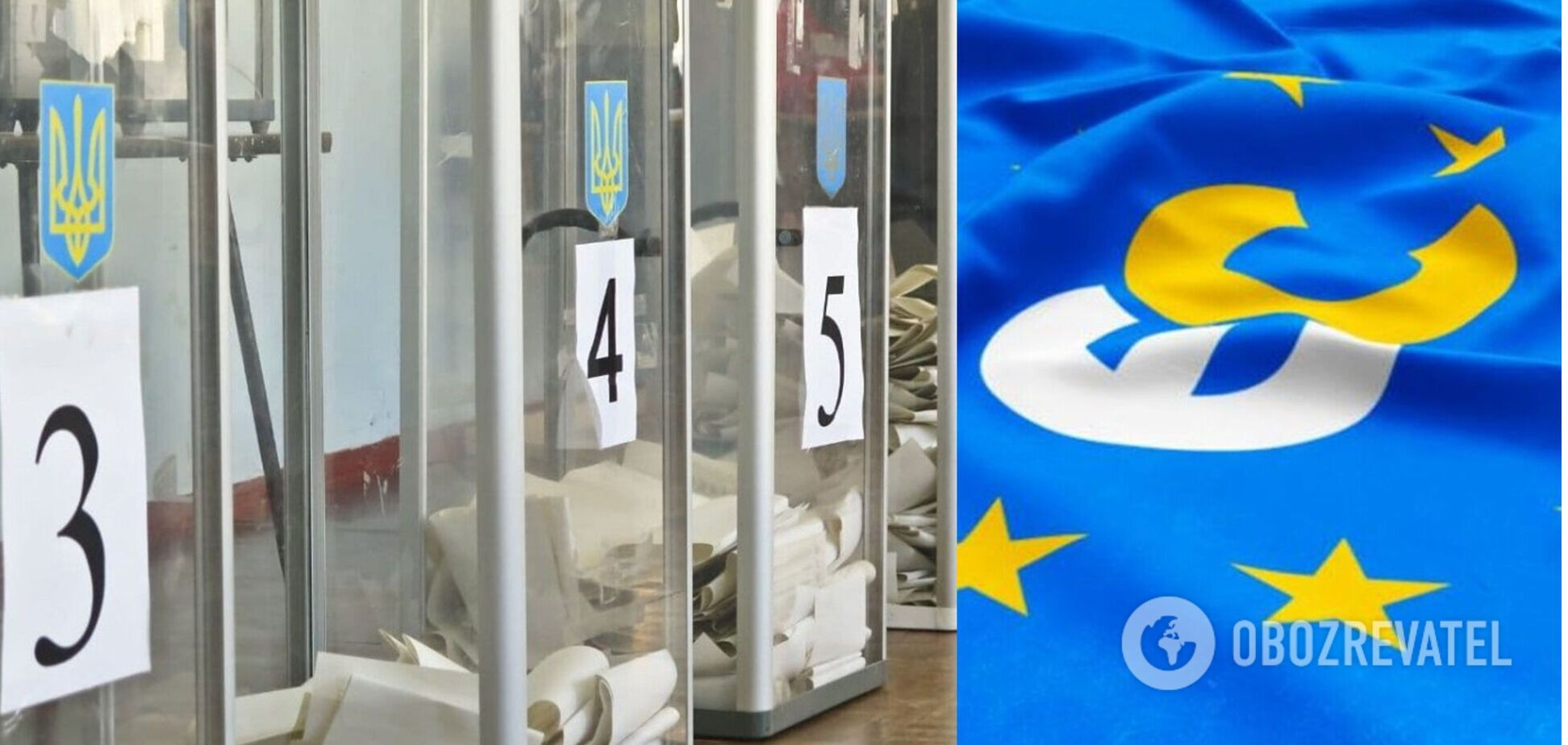 В 'ЄС' зажадали перевиборів на Прикарпатті: це повторення практики часів Януковича