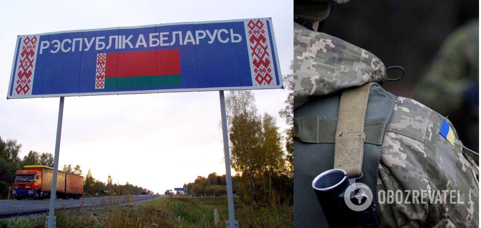 Український військовий вистрілив собі в голову на кордоні з Білоруссю