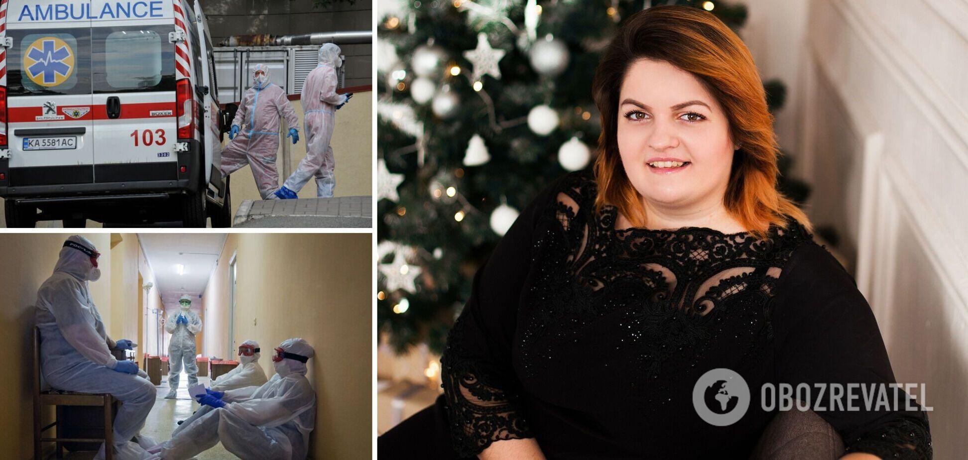Не могла залишити дідуся: у Хмельницькому від COVID-19 померла молода вчителька