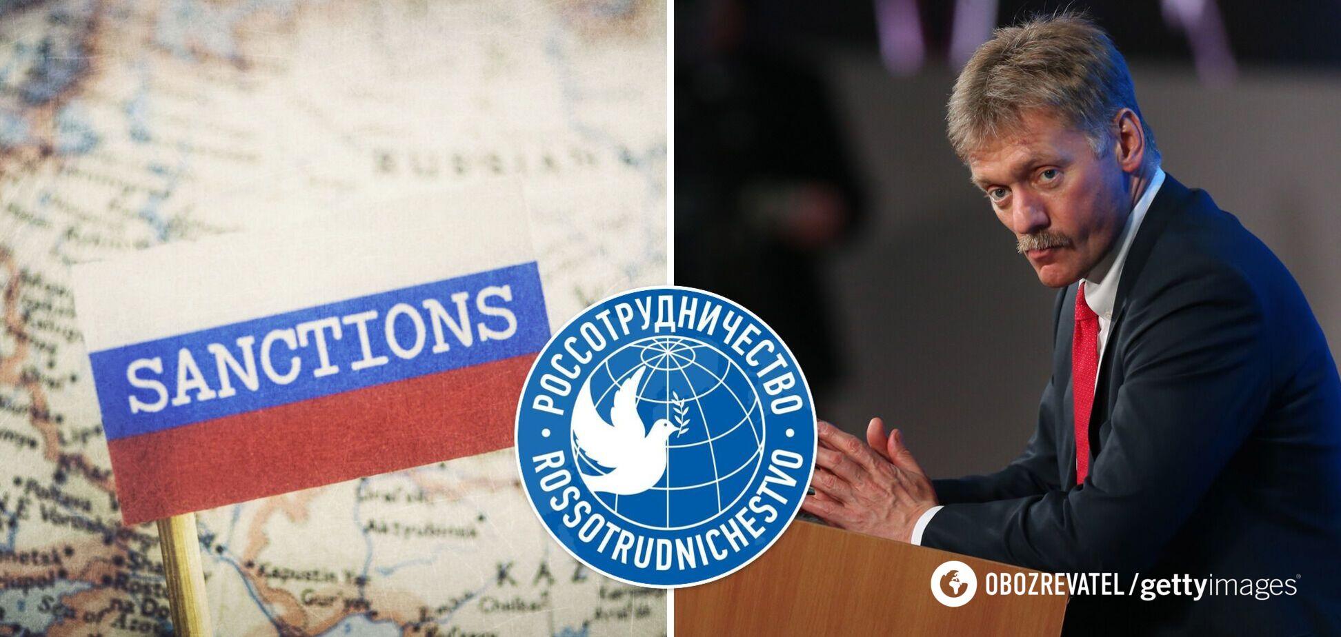 У Путина заявили, что скоро 'разорвут вообще все с Украиной'